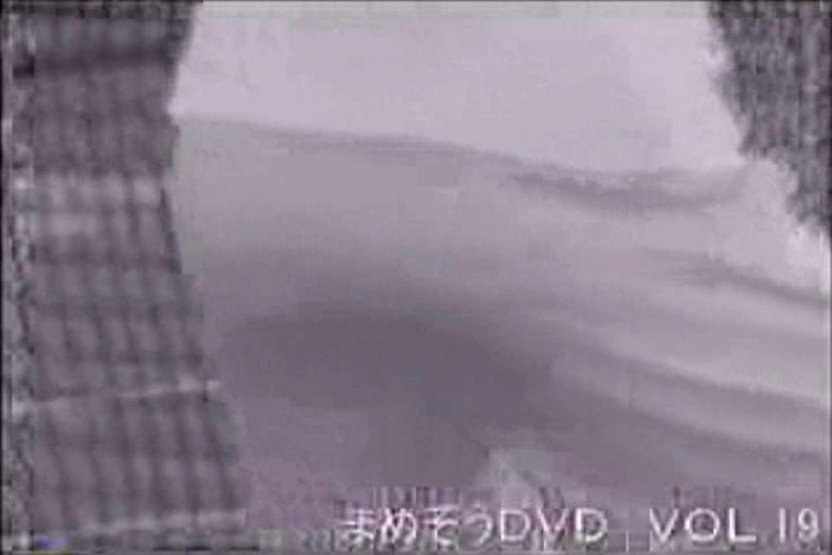 まめぞうDVD完全版VOL.19 ギャル攻め  59画像 48