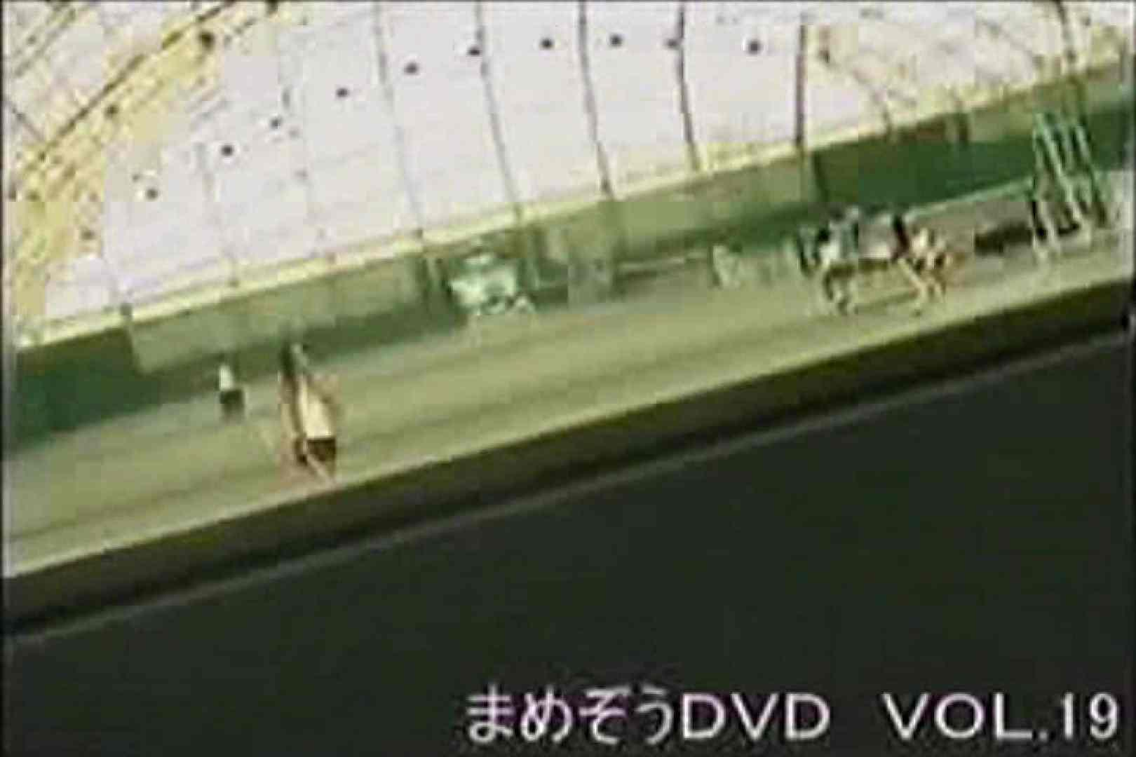 まめぞうDVD完全版VOL.19 ギャル攻め  59画像 52