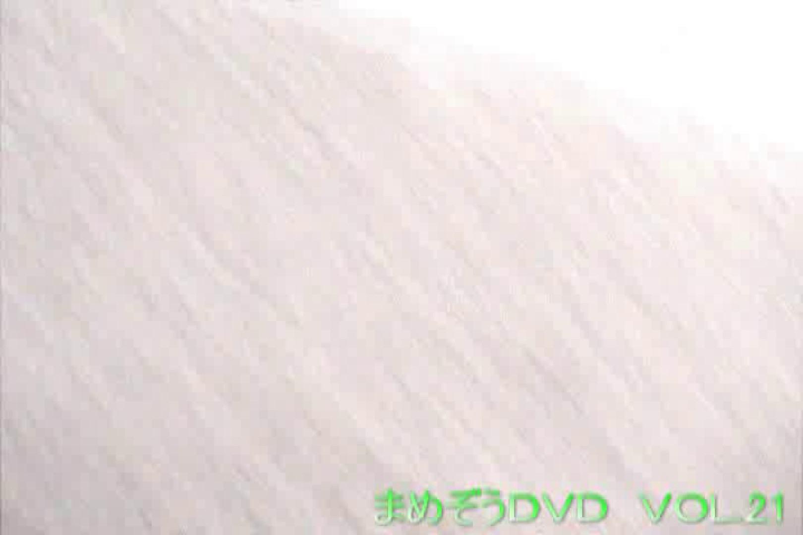 まめぞうDVD完全版VOL.21 洗面所 | ギャル攻め  91画像 1