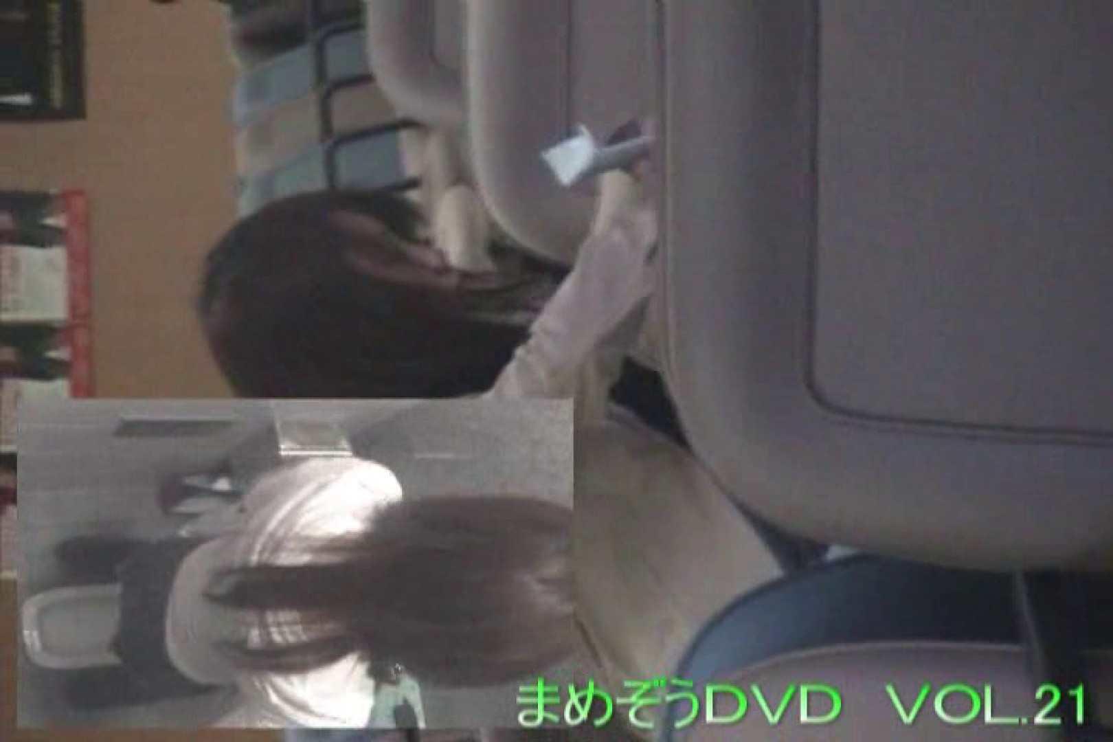 まめぞうDVD完全版VOL.21 洗面所 | ギャル攻め  91画像 3