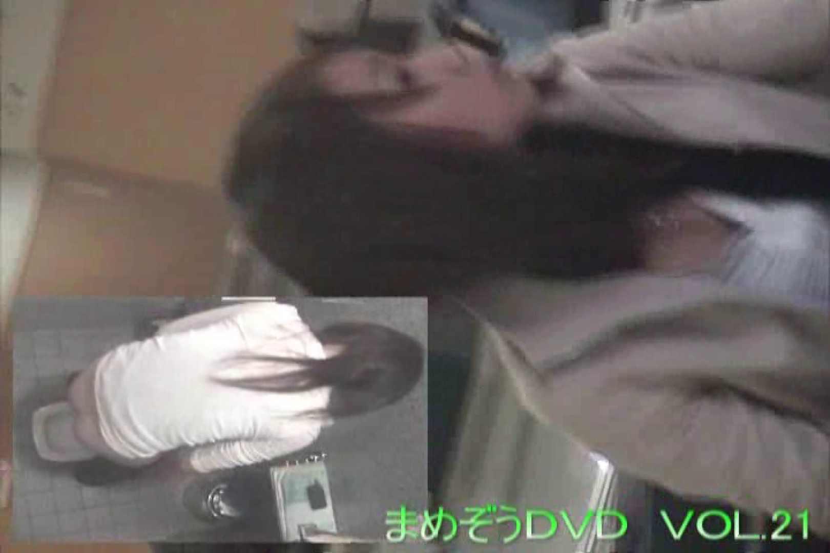 まめぞうDVD完全版VOL.21 洗面所  91画像 6