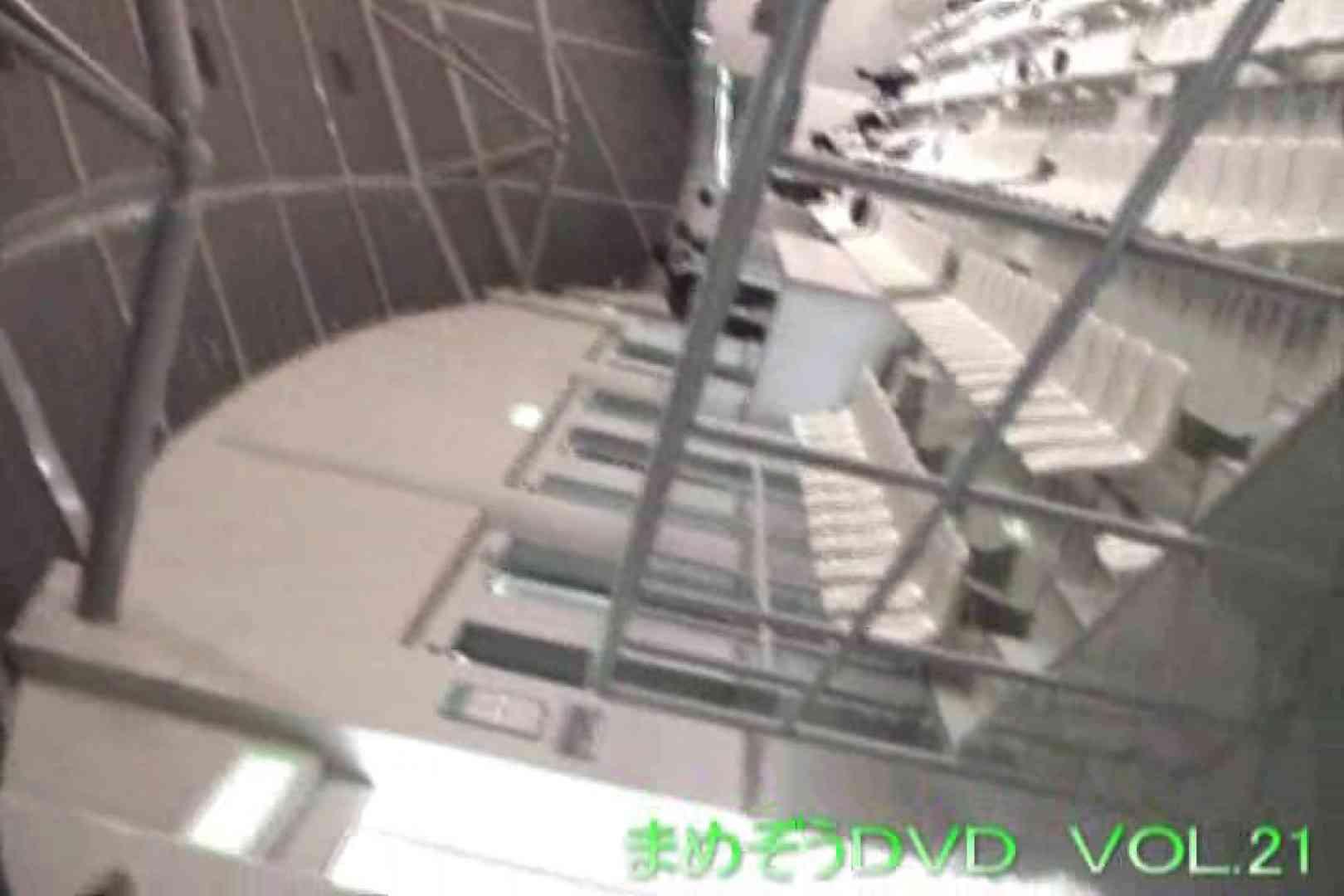 まめぞうDVD完全版VOL.21 洗面所  91画像 16