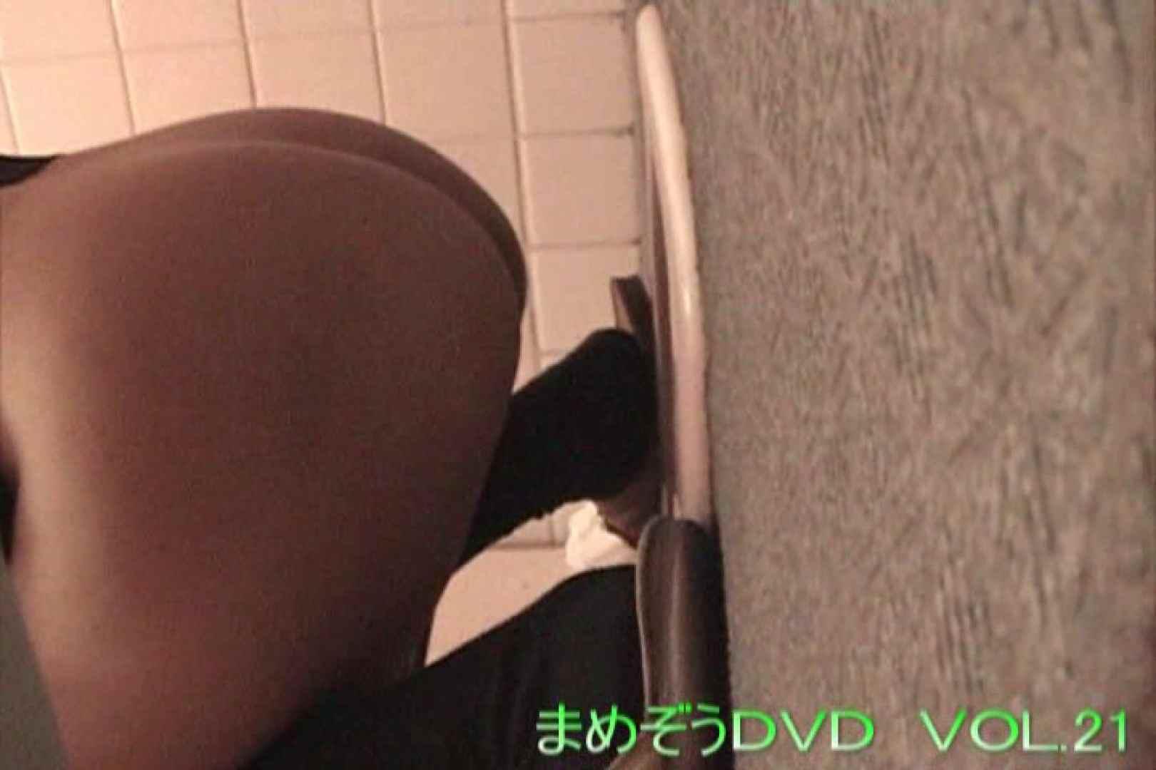 まめぞうDVD完全版VOL.21 洗面所  91画像 30