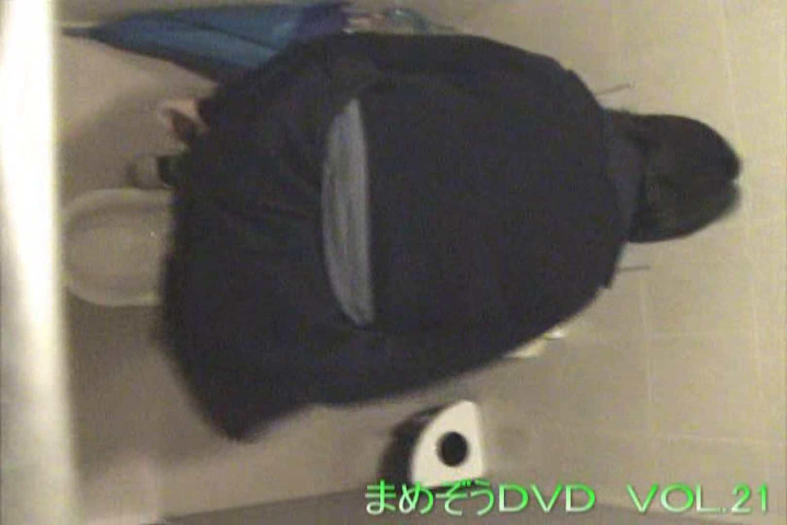 まめぞうDVD完全版VOL.21 洗面所 | ギャル攻め  91画像 45