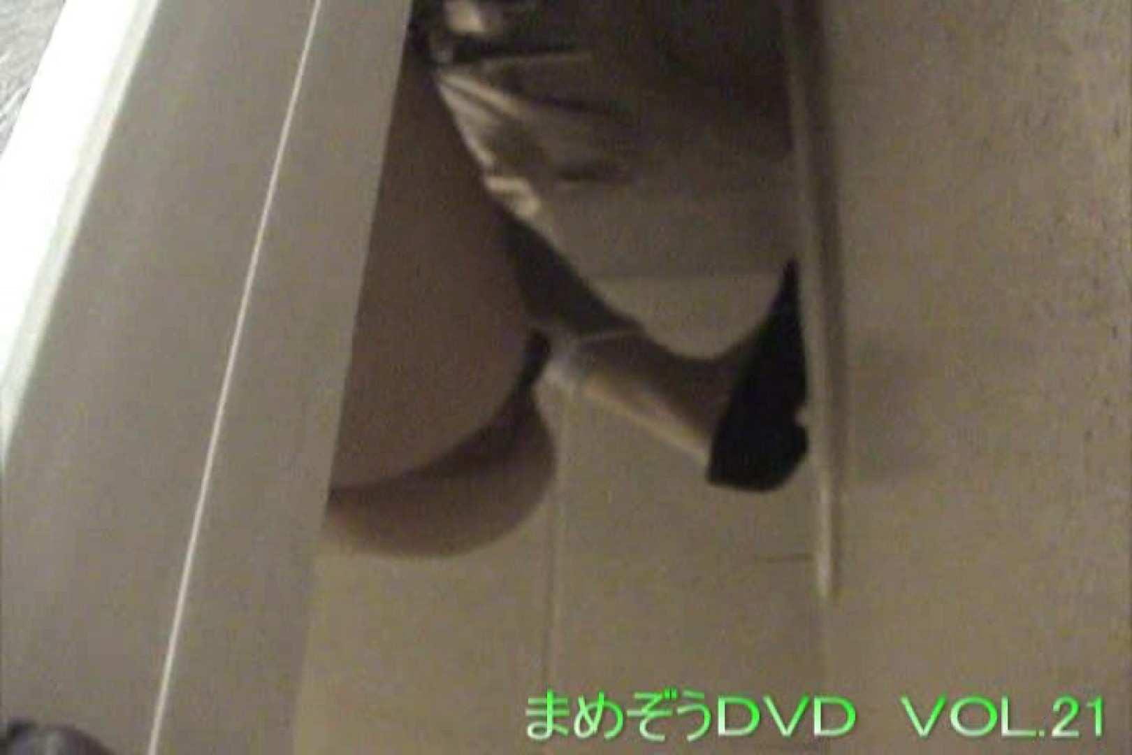 まめぞうDVD完全版VOL.21 洗面所  91画像 46