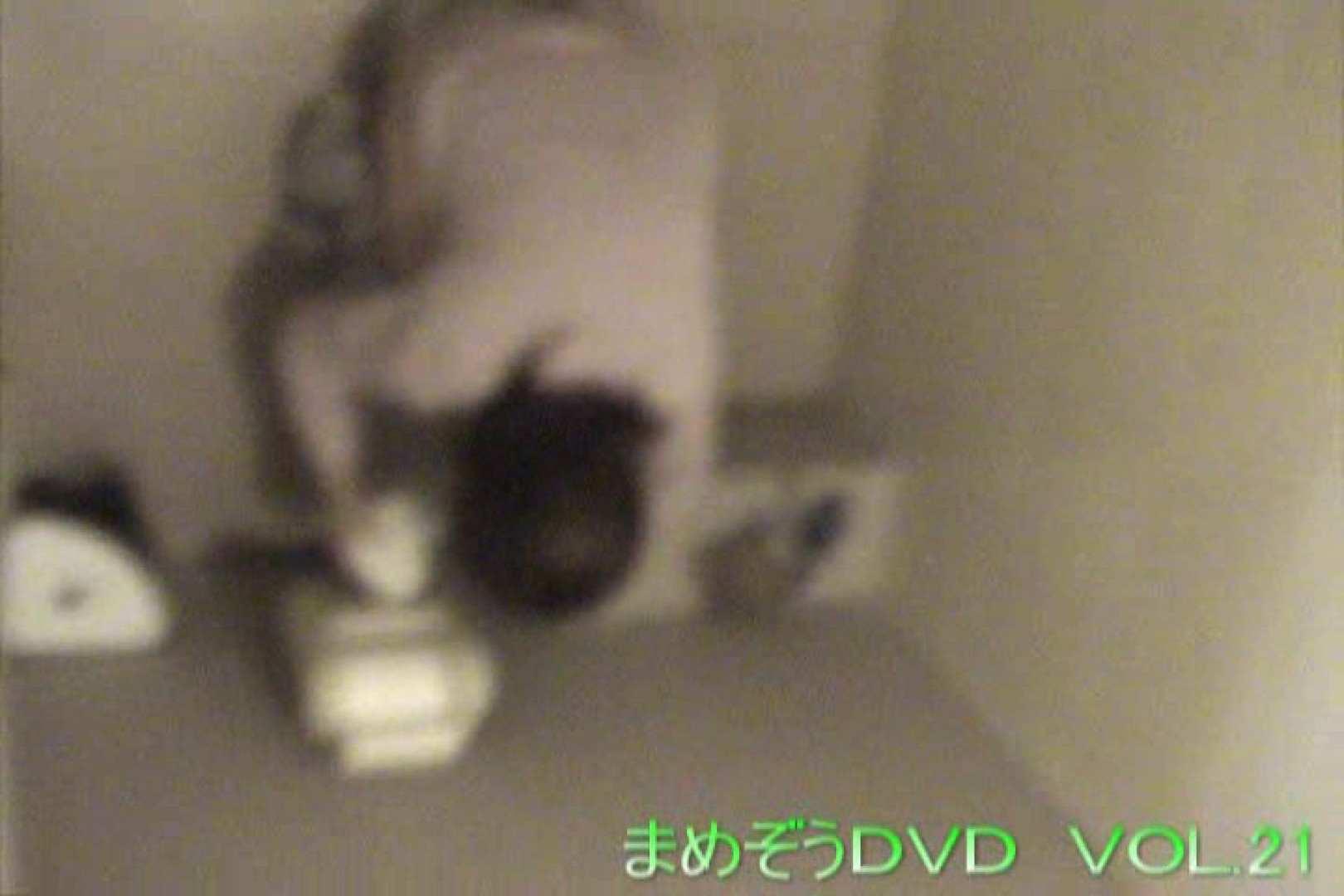 まめぞうDVD完全版VOL.21 洗面所  91画像 48