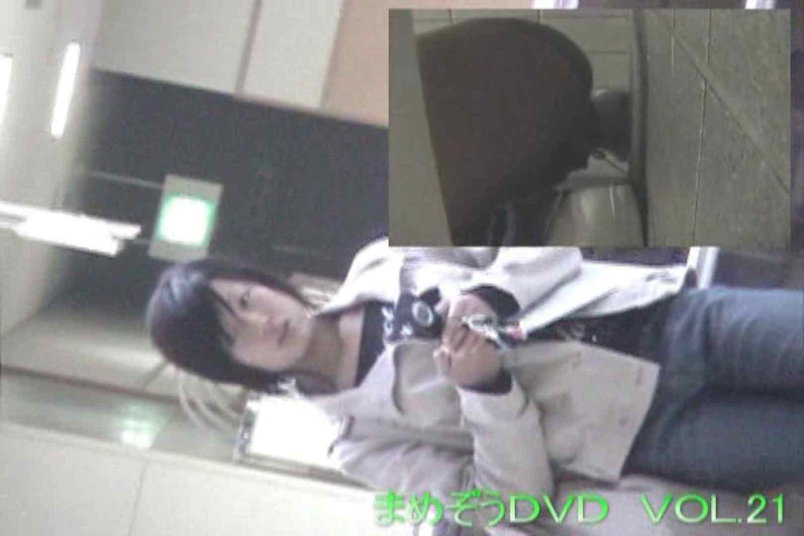 まめぞうDVD完全版VOL.21 洗面所  91画像 58