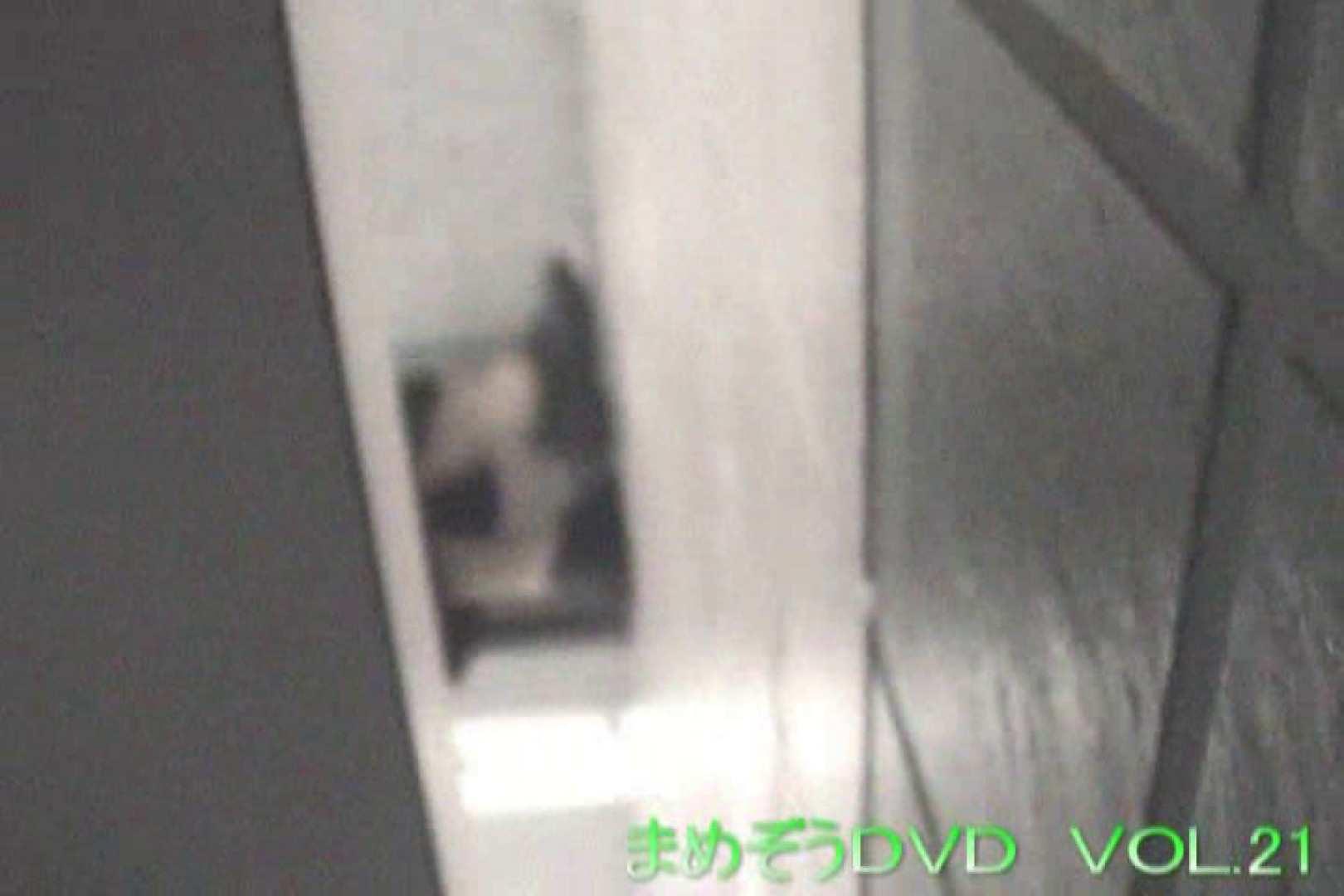 まめぞうDVD完全版VOL.21 洗面所  91画像 60