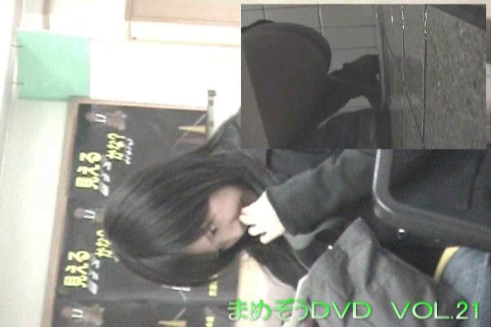 まめぞうDVD完全版VOL.21 洗面所 | ギャル攻め  91画像 63