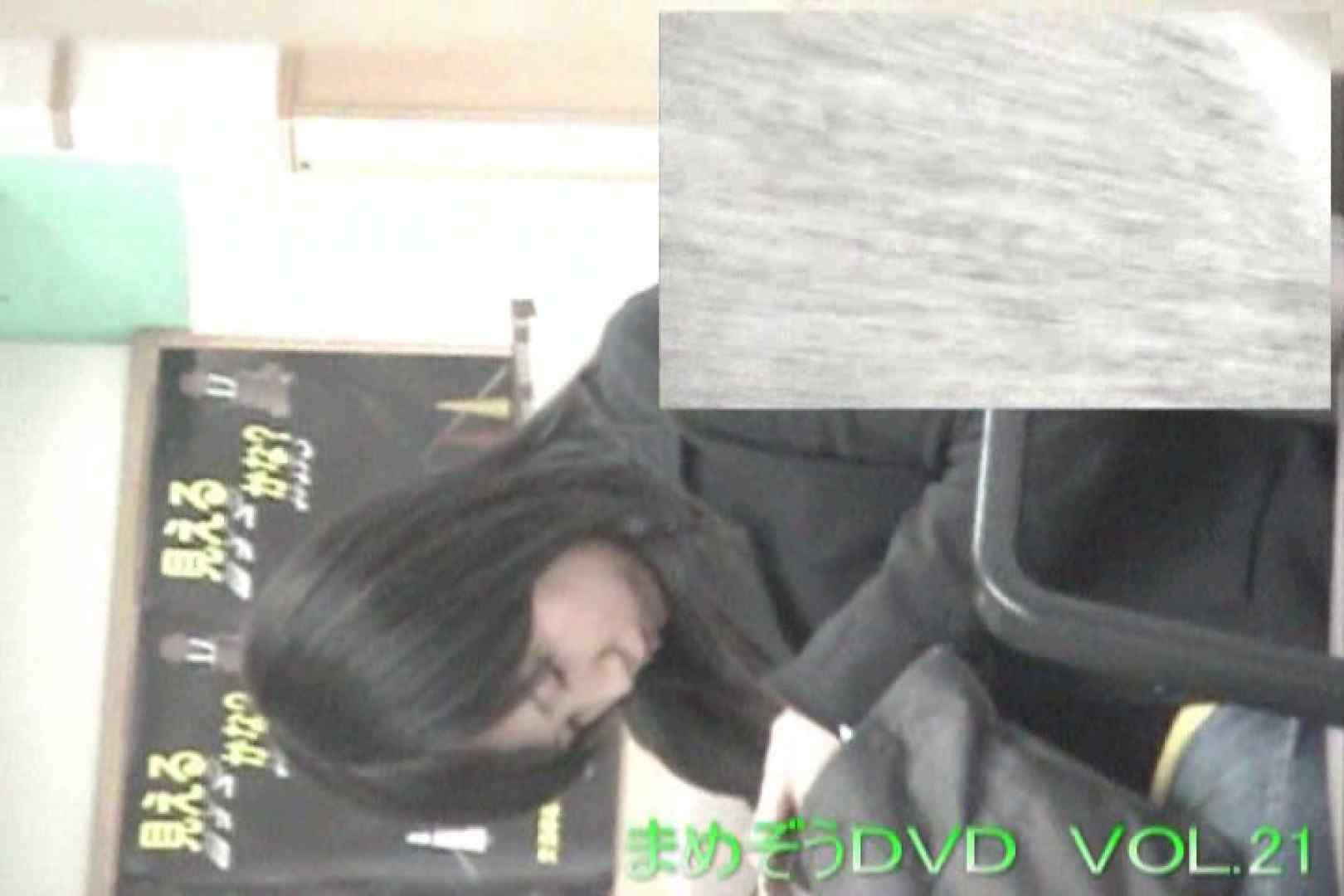 まめぞうDVD完全版VOL.21 洗面所  91画像 64