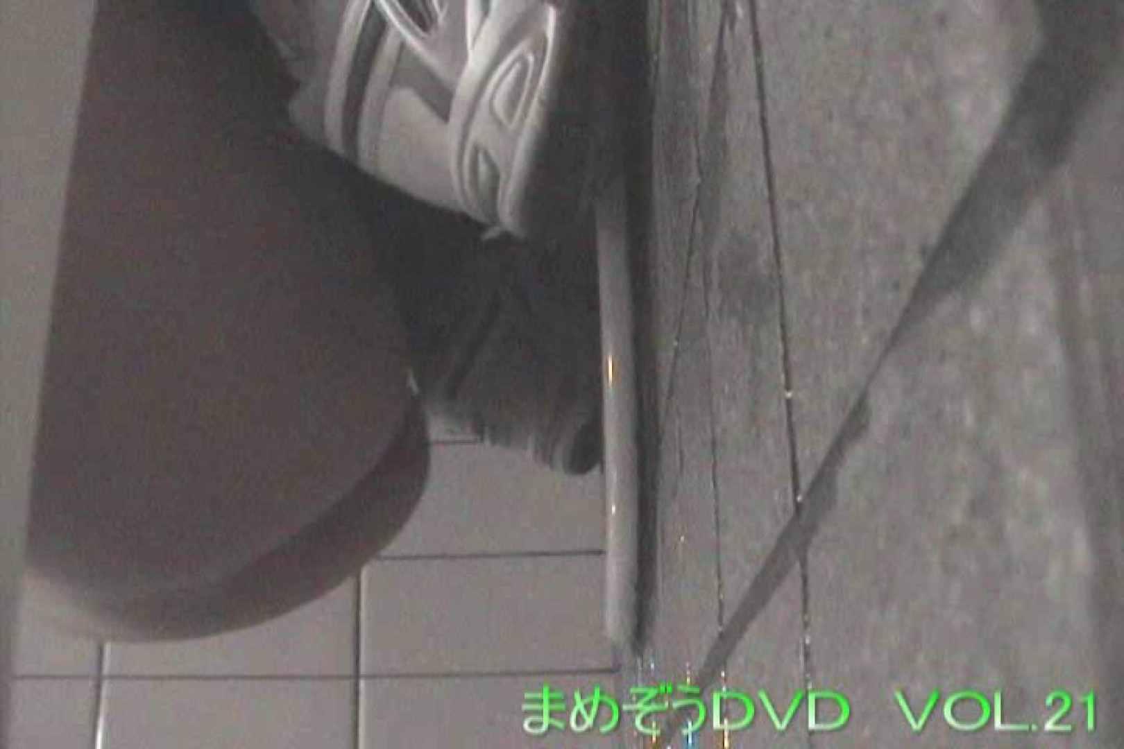 まめぞうDVD完全版VOL.21 洗面所 | ギャル攻め  91画像 67