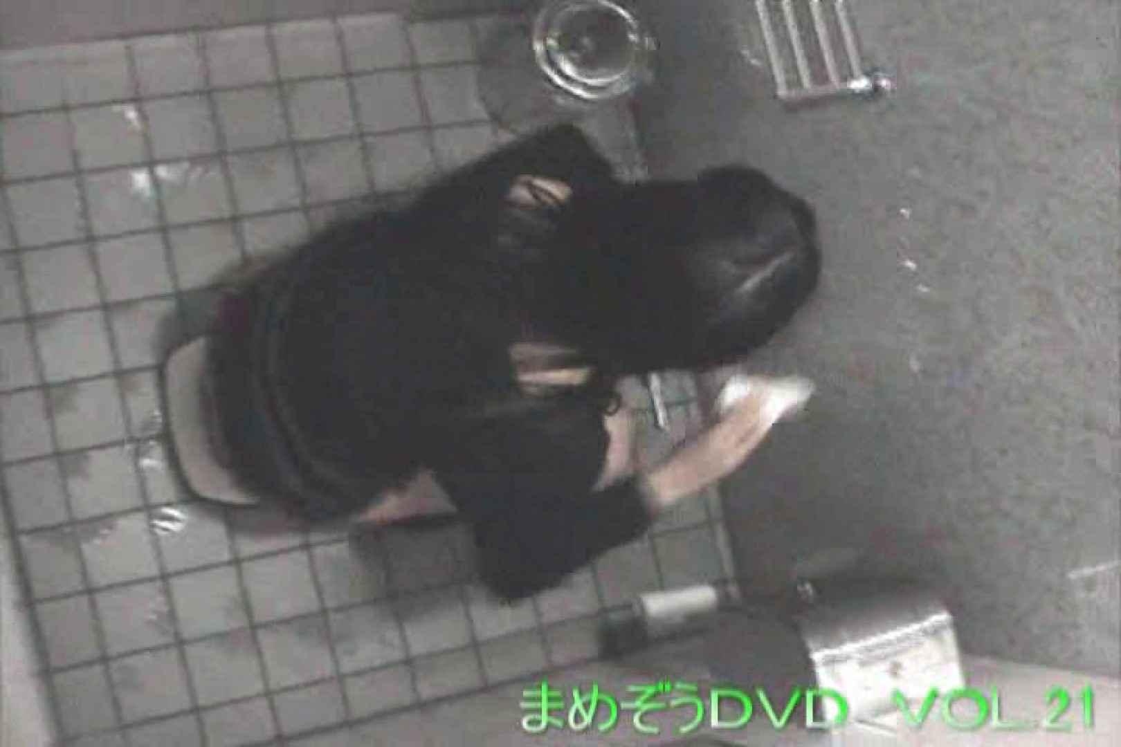 まめぞうDVD完全版VOL.21 洗面所 | ギャル攻め  91画像 69