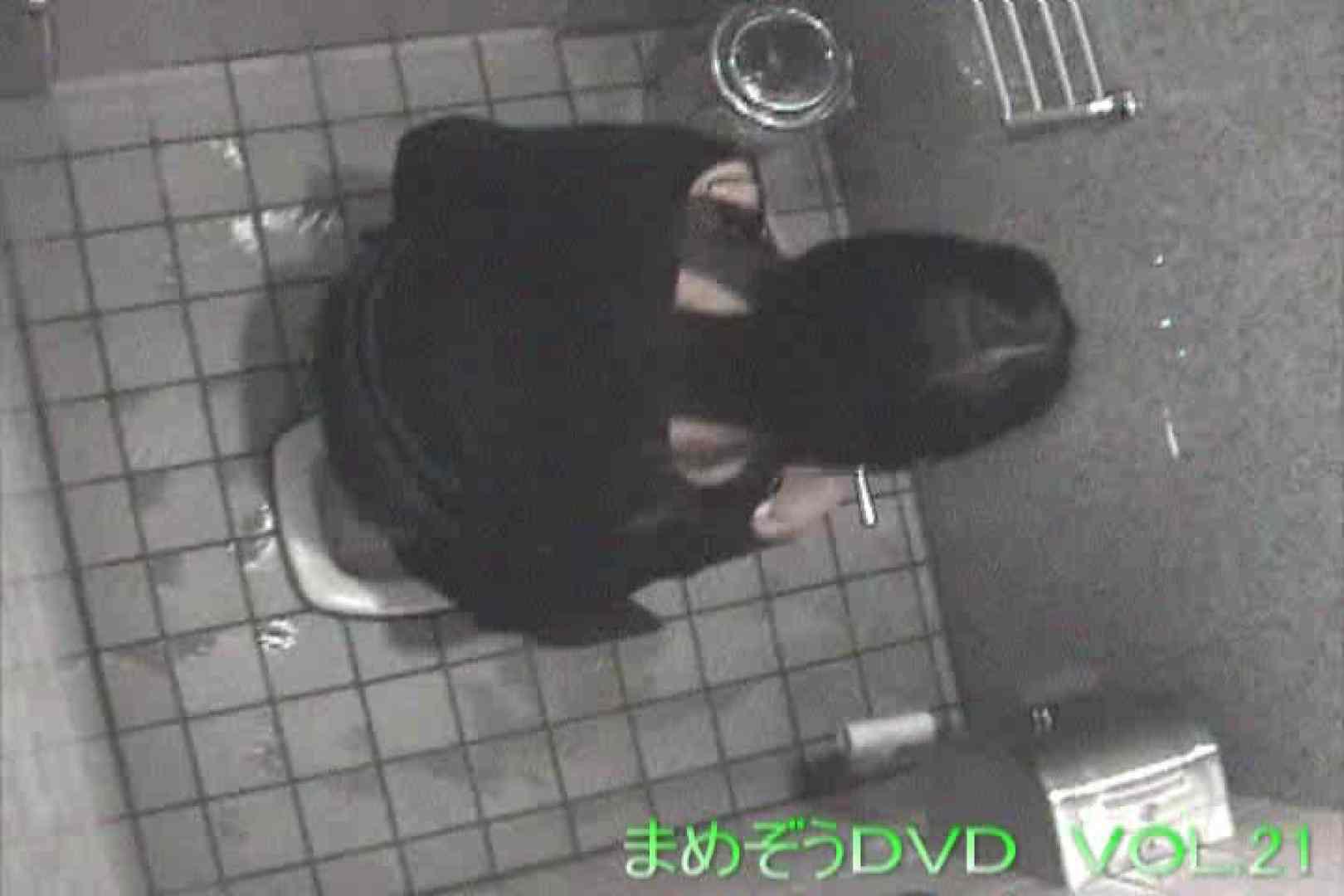 まめぞうDVD完全版VOL.21 洗面所  91画像 70