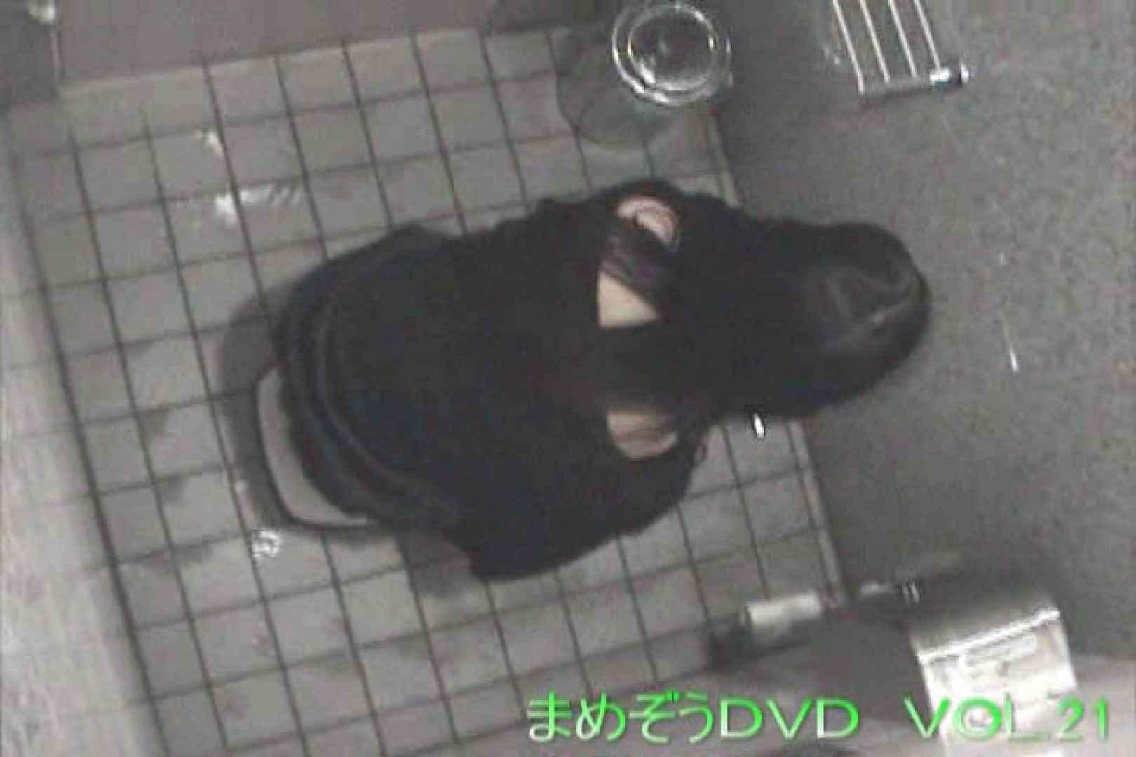 まめぞうDVD完全版VOL.21 洗面所 | ギャル攻め  91画像 73