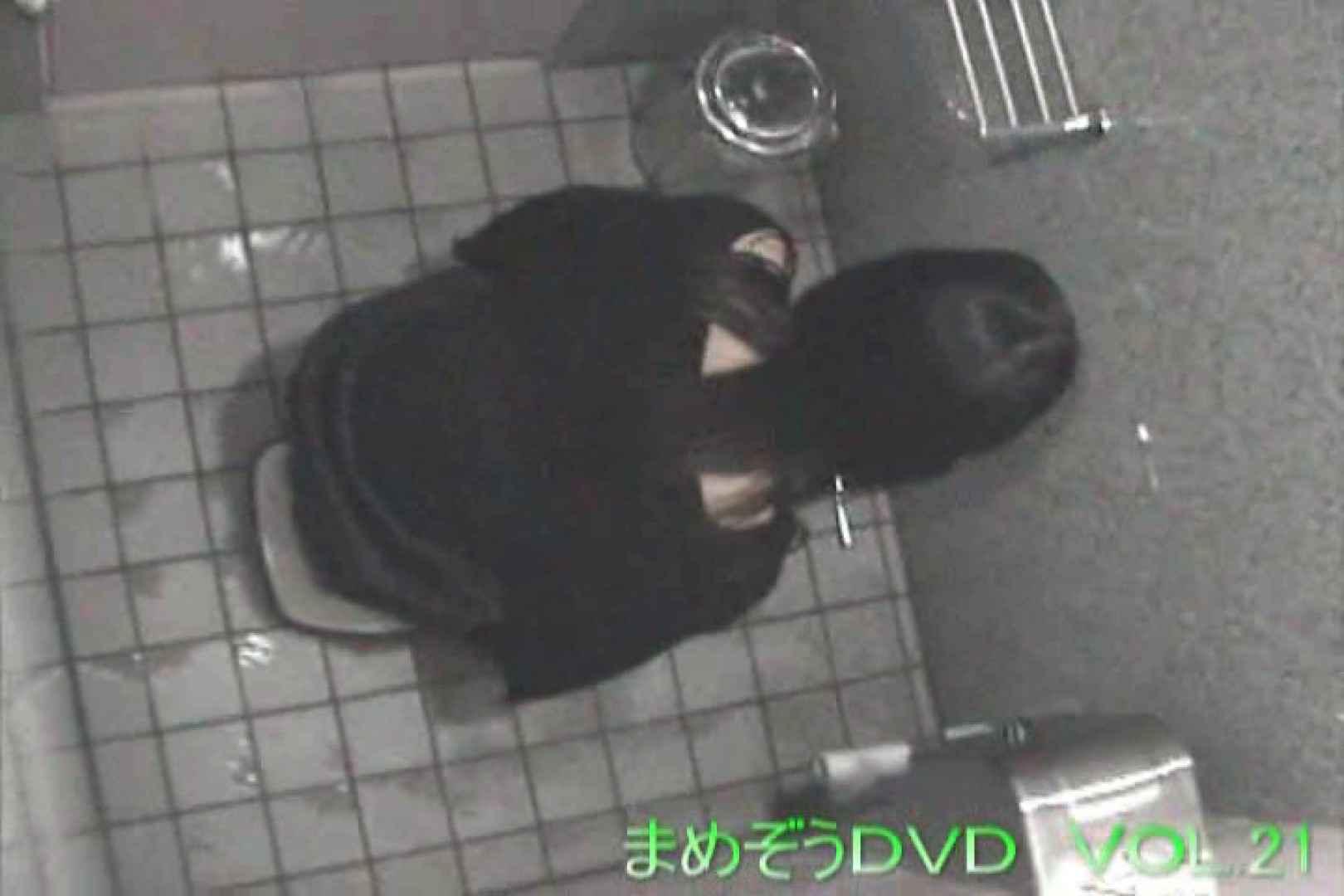 まめぞうDVD完全版VOL.21 洗面所  91画像 74