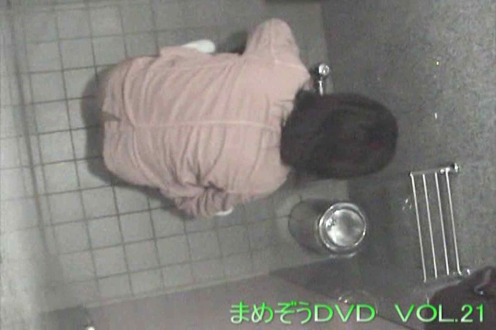 まめぞうDVD完全版VOL.21 洗面所  91画像 80