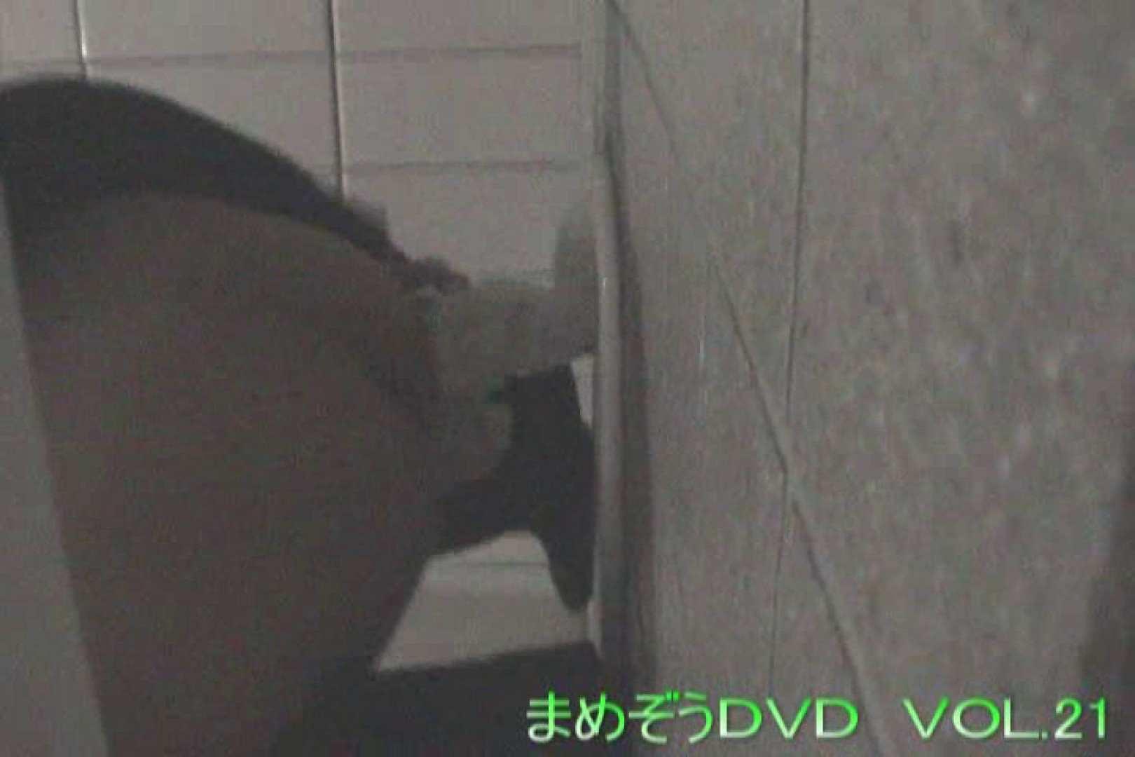 まめぞうDVD完全版VOL.21 洗面所 | ギャル攻め  91画像 85