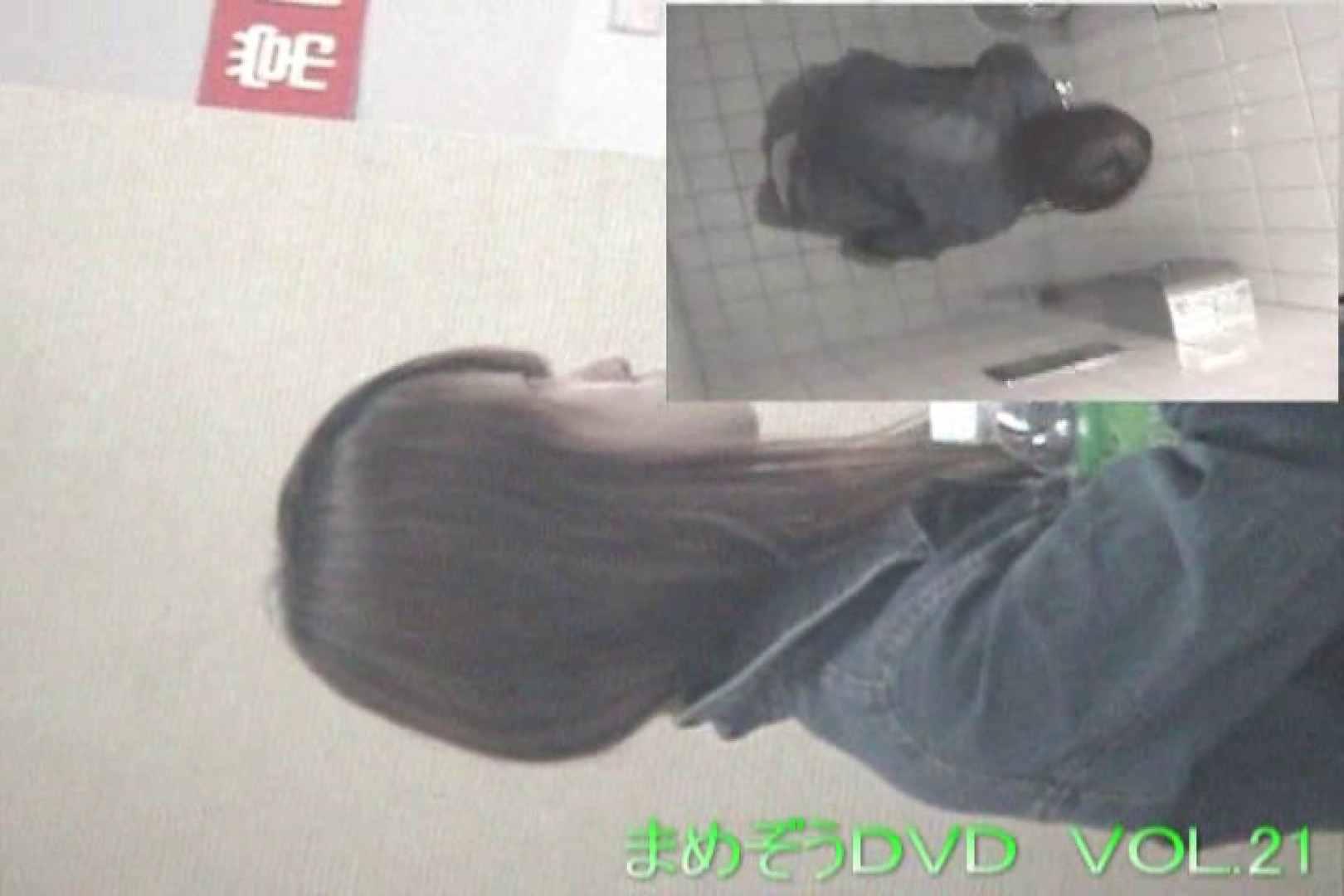 まめぞうDVD完全版VOL.21 洗面所 | ギャル攻め  91画像 87
