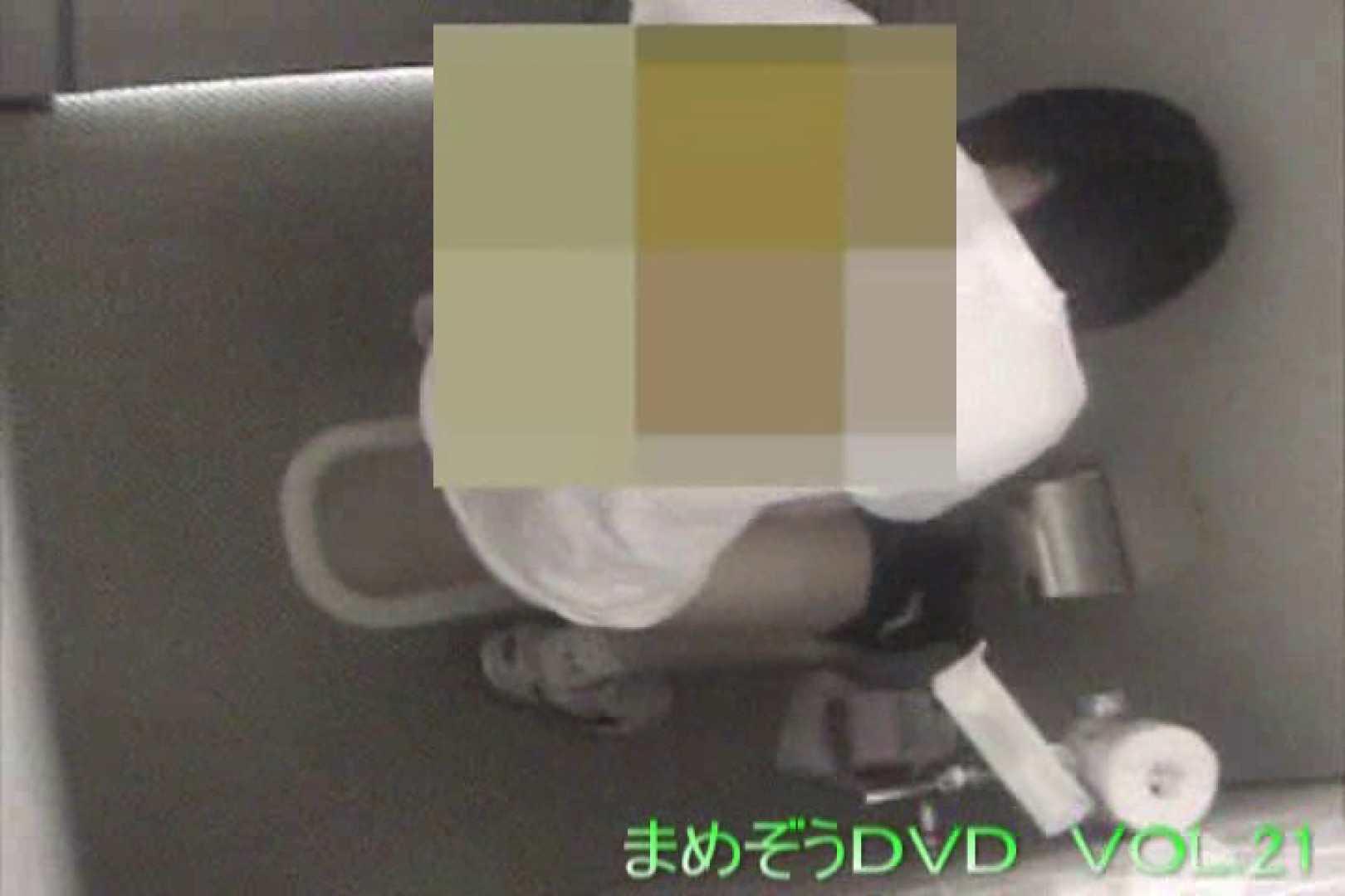 まめぞうDVD完全版VOL.21 洗面所  91画像 90