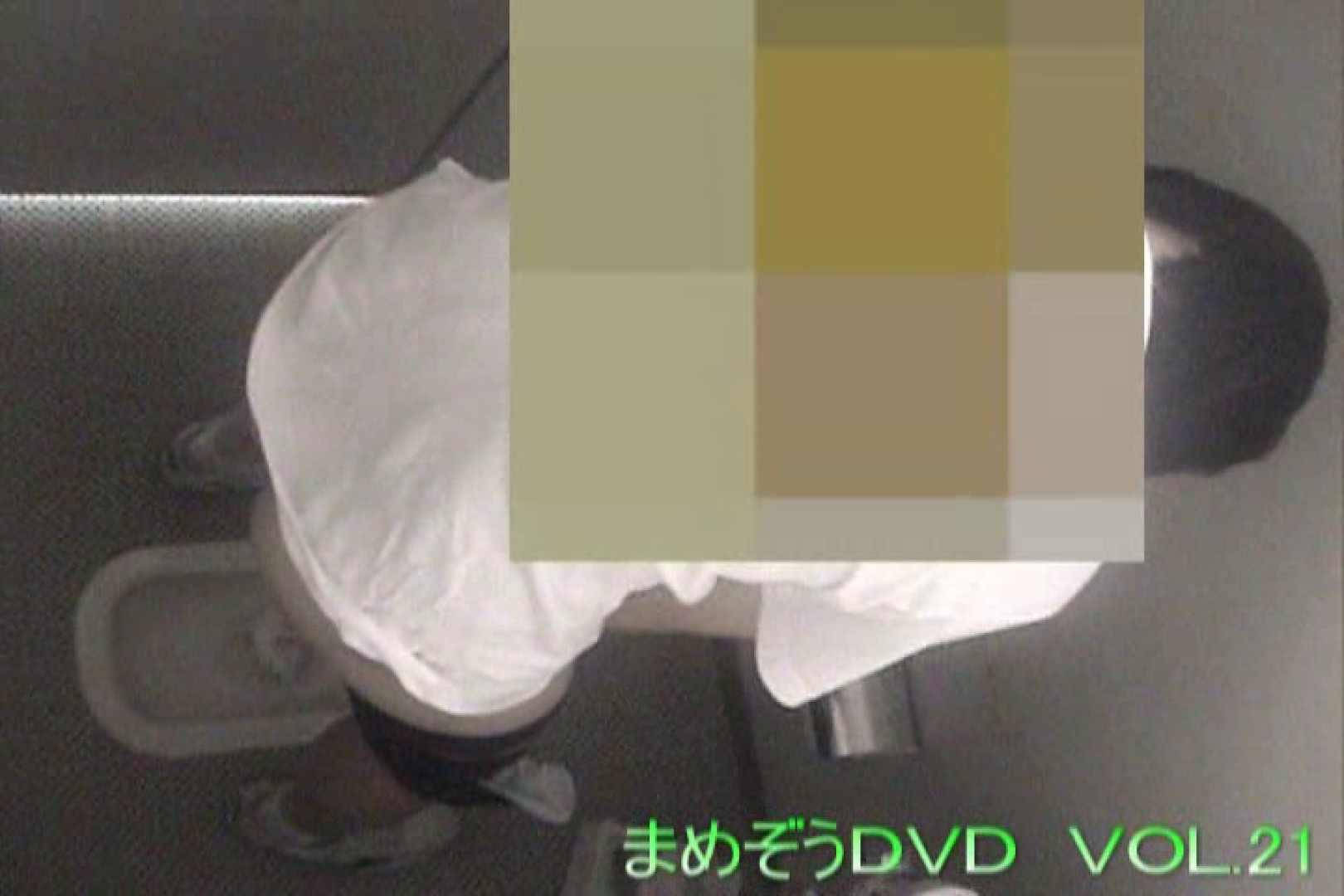 まめぞうDVD完全版VOL.21 洗面所 | ギャル攻め  91画像 91