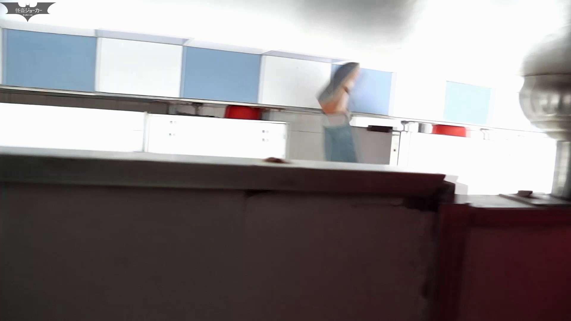 なんだこれ!! Vol.05 ピチピチ若さ 洗面所 おめこ無修正動画無料 99画像 11