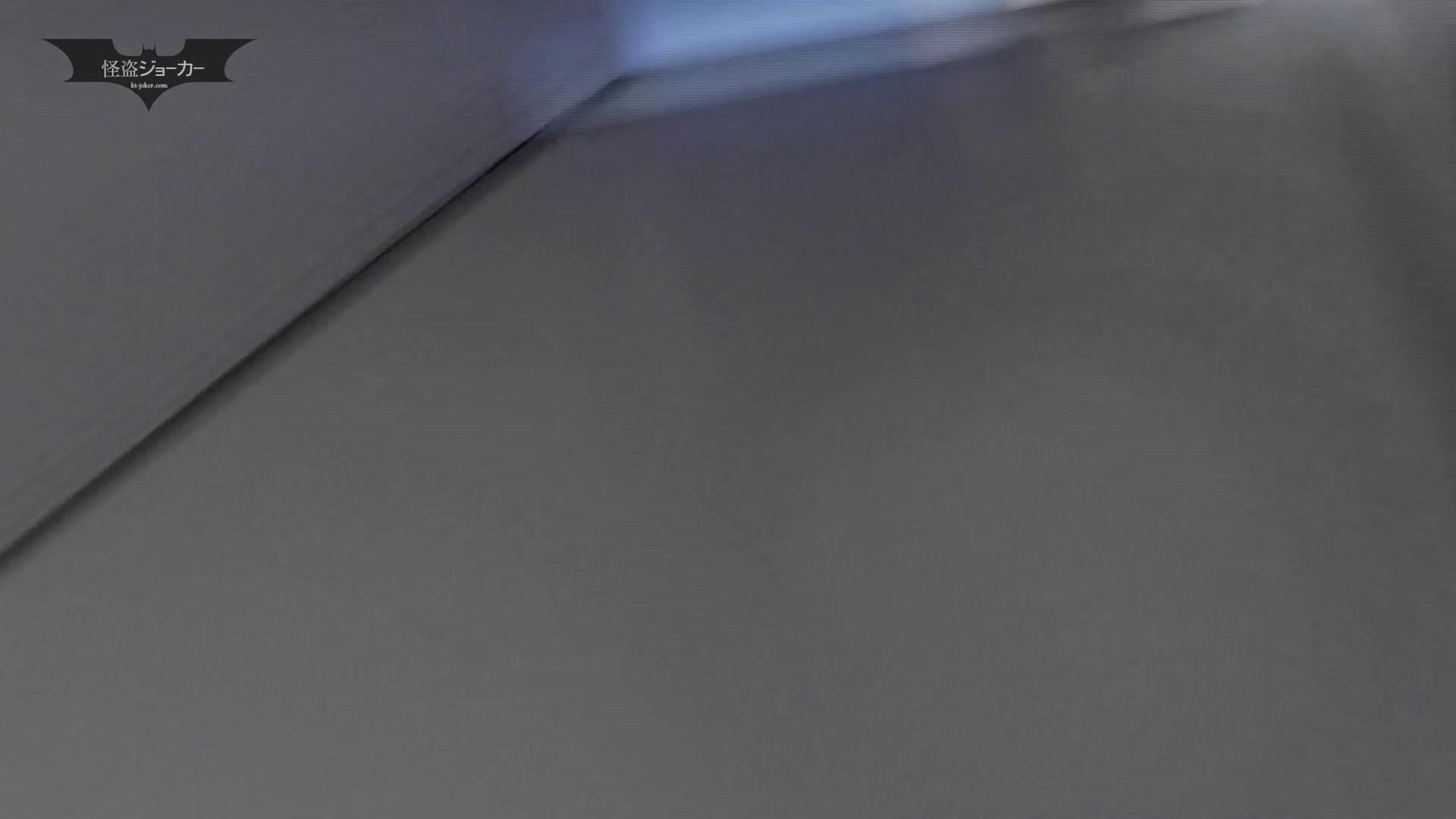 なんだこれ!22 黒タイツチャンどうやらおなかを壊しているようです。 潜入 すけべAV動画紹介 92画像 22