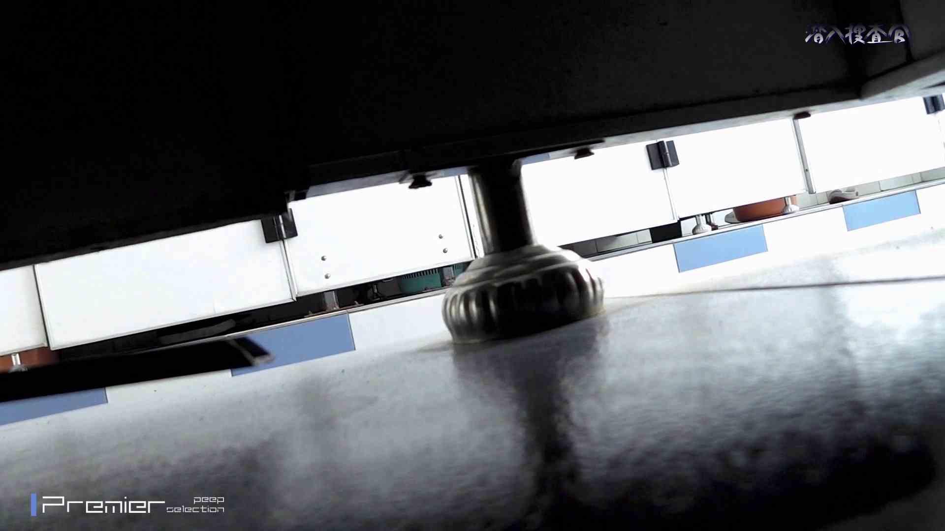 なんだこれ!27 穴の真下に、レンズを向けてみました。 ギャル攻め オメコ動画キャプチャ 63画像 2