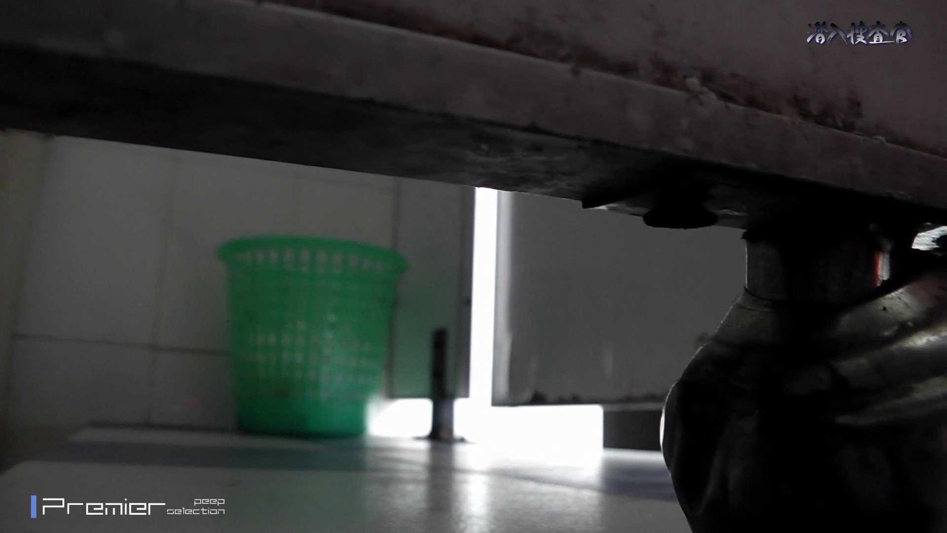 なんだこれ!27 穴の真下に、レンズを向けてみました。 盛合せ 濡れ場動画紹介 63画像 20