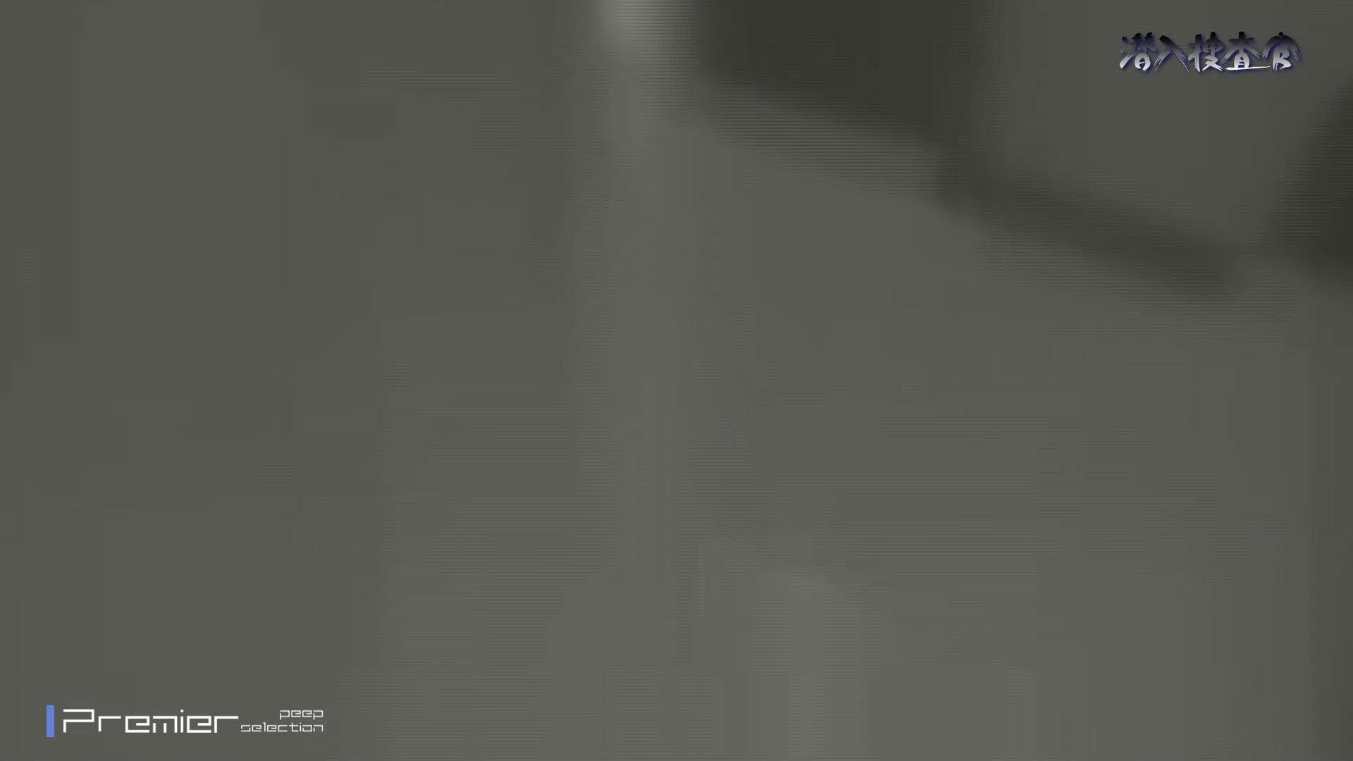 なんだこれ!30 珍しいハーフをGET!!勢いが違う 盛合せ オメコ動画キャプチャ 84画像 19