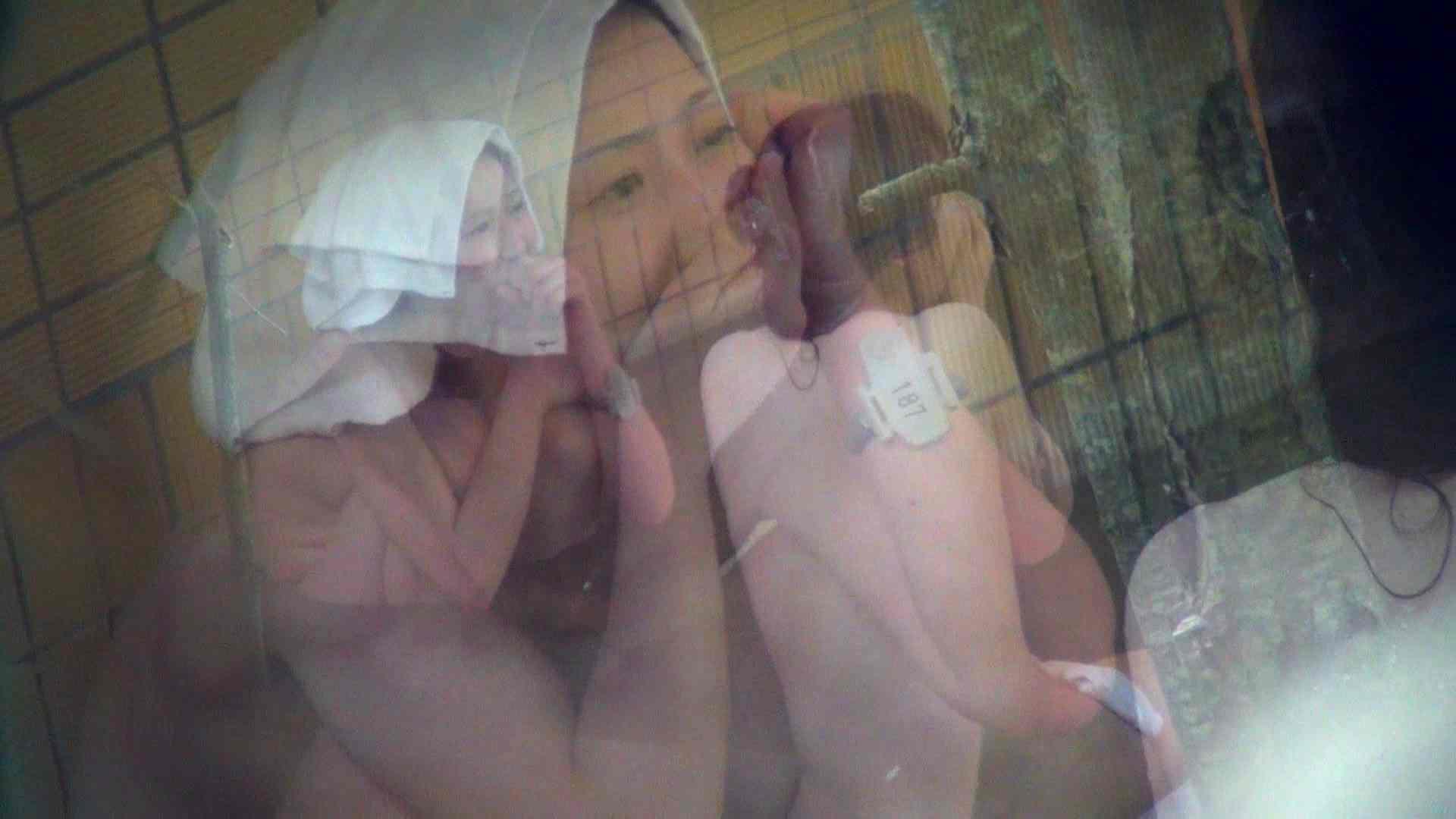 Vol.44 アラサー三人露天風呂女子会開催中 お姉さん攻略 ワレメ無修正動画無料 112画像 75