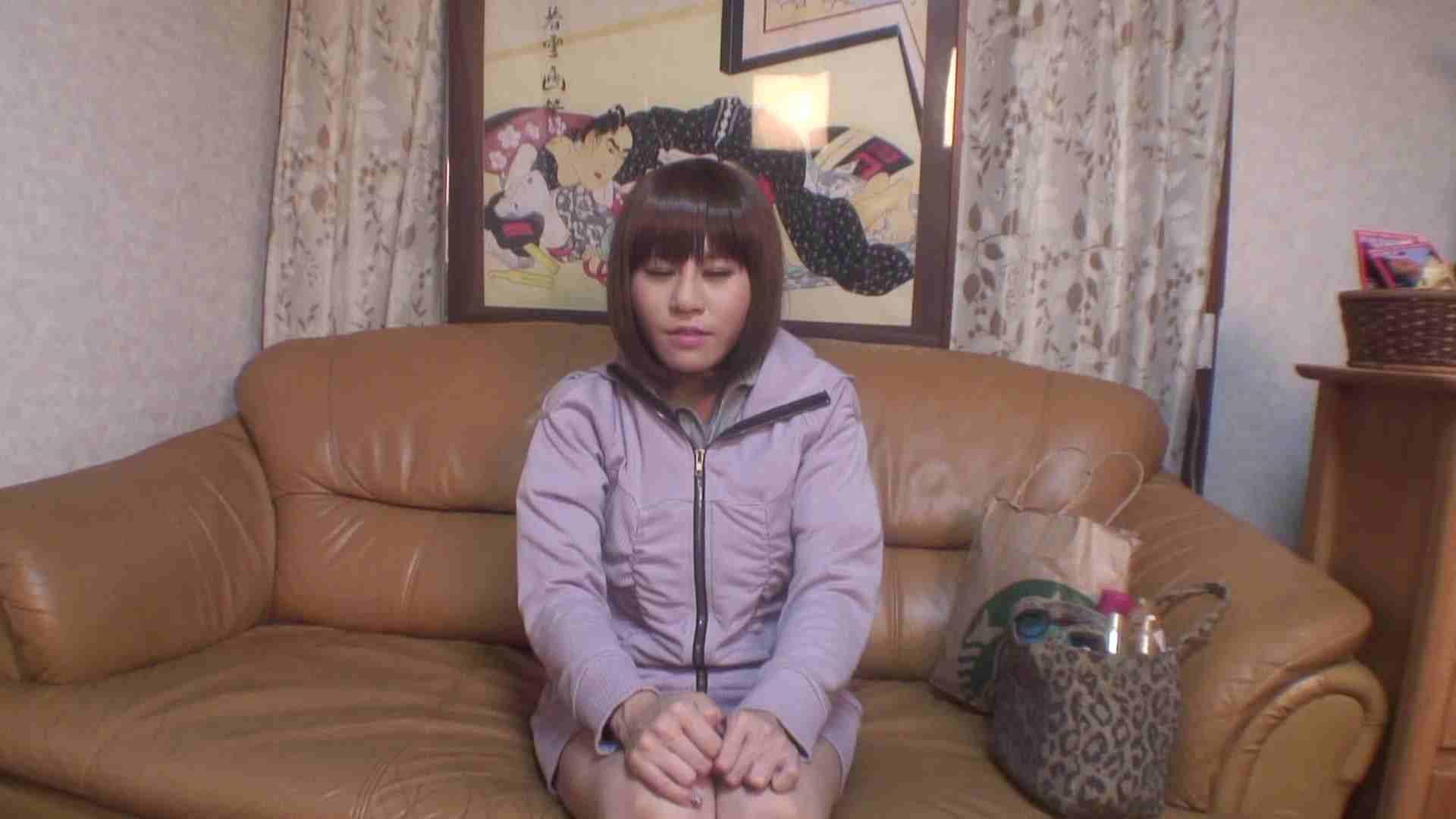 鬼才沖本監督作品 大手有名企業で働く女 セックス おめこ無修正動画無料 102画像 2