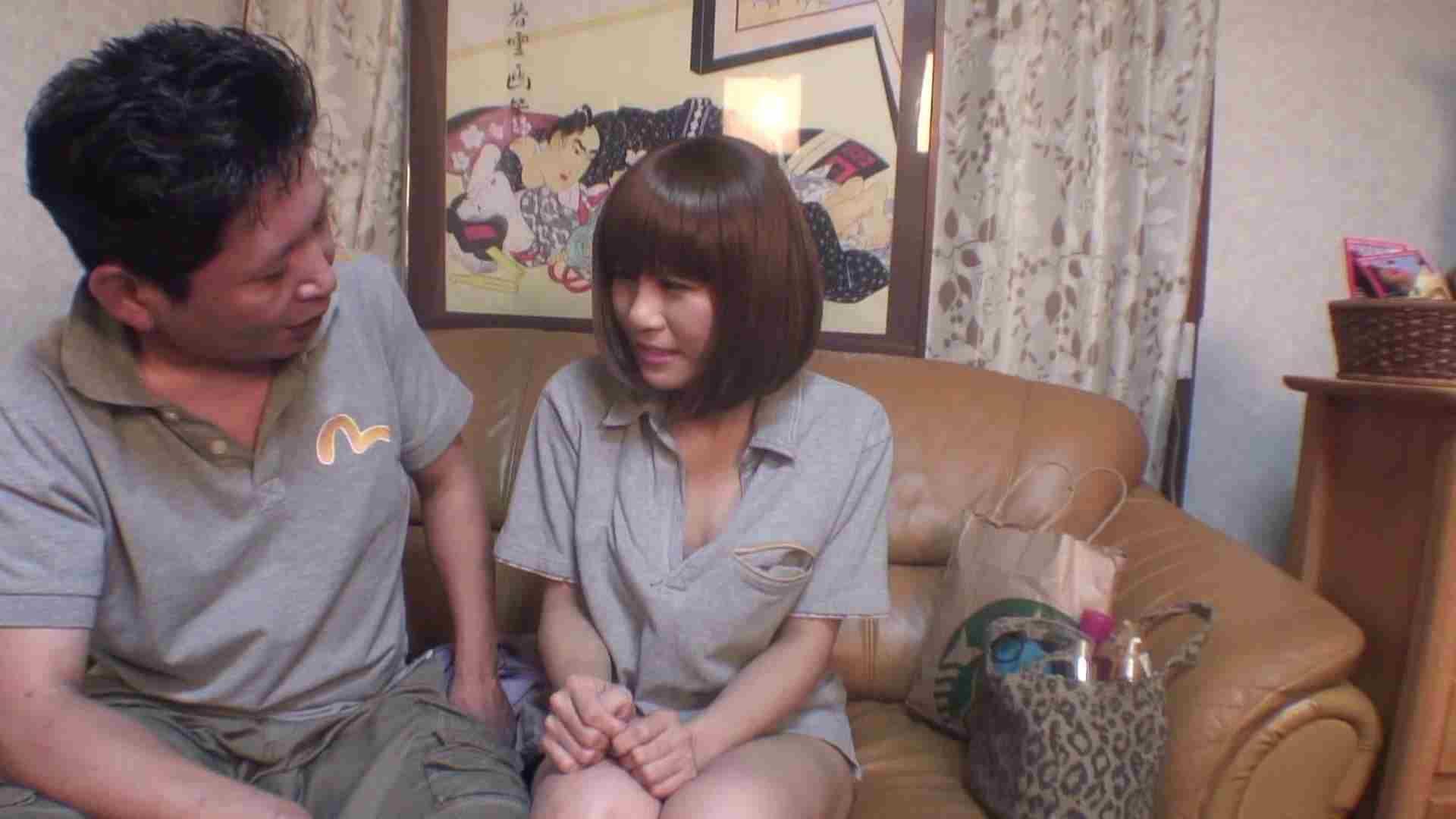 鬼才沖本監督作品 大手有名企業で働く女 フェラ動画 | 高画質  102画像 55