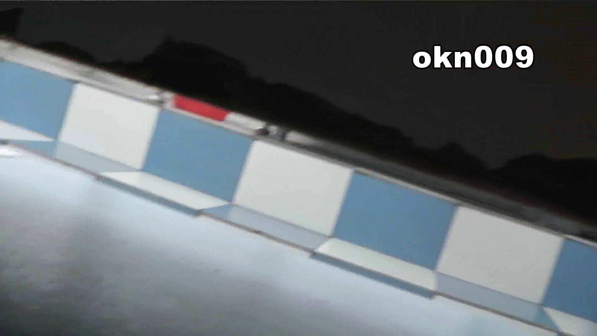 下からノゾム vol.009 リキンでモリアガった割にヒョロ 盛合せ   お姉さん攻略  72画像 1
