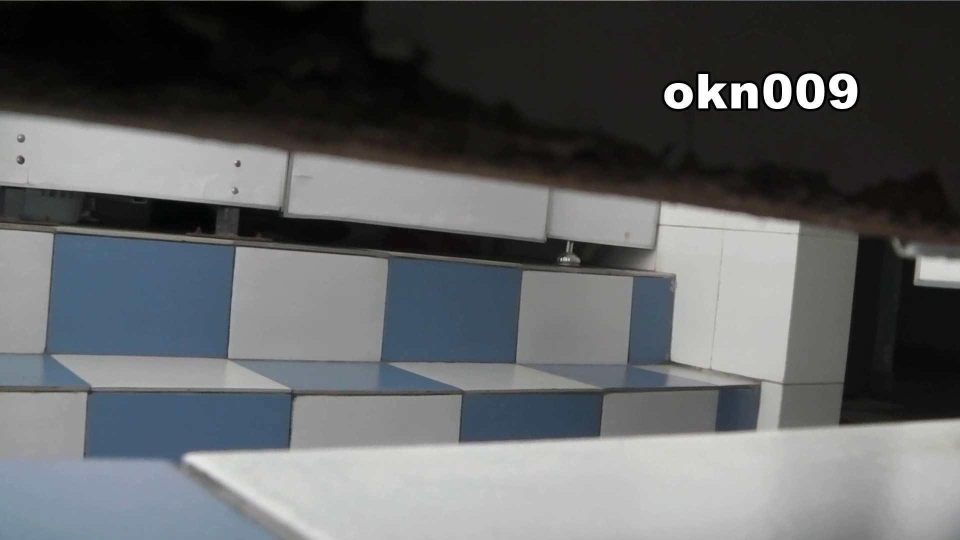 下からノゾム vol.009 リキンでモリアガった割にヒョロ 盛合せ  72画像 4