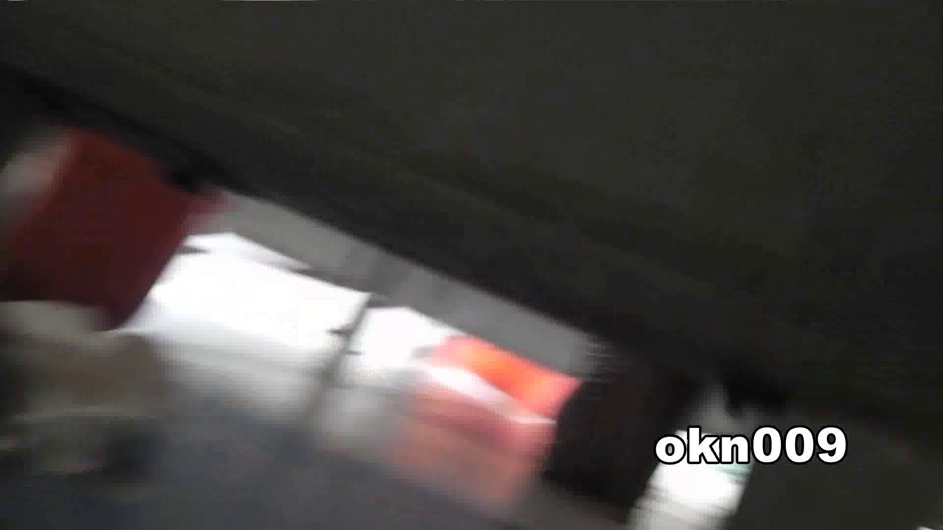 下からノゾム vol.009 リキンでモリアガった割にヒョロ 丸見え おまんこ無修正動画無料 72画像 14