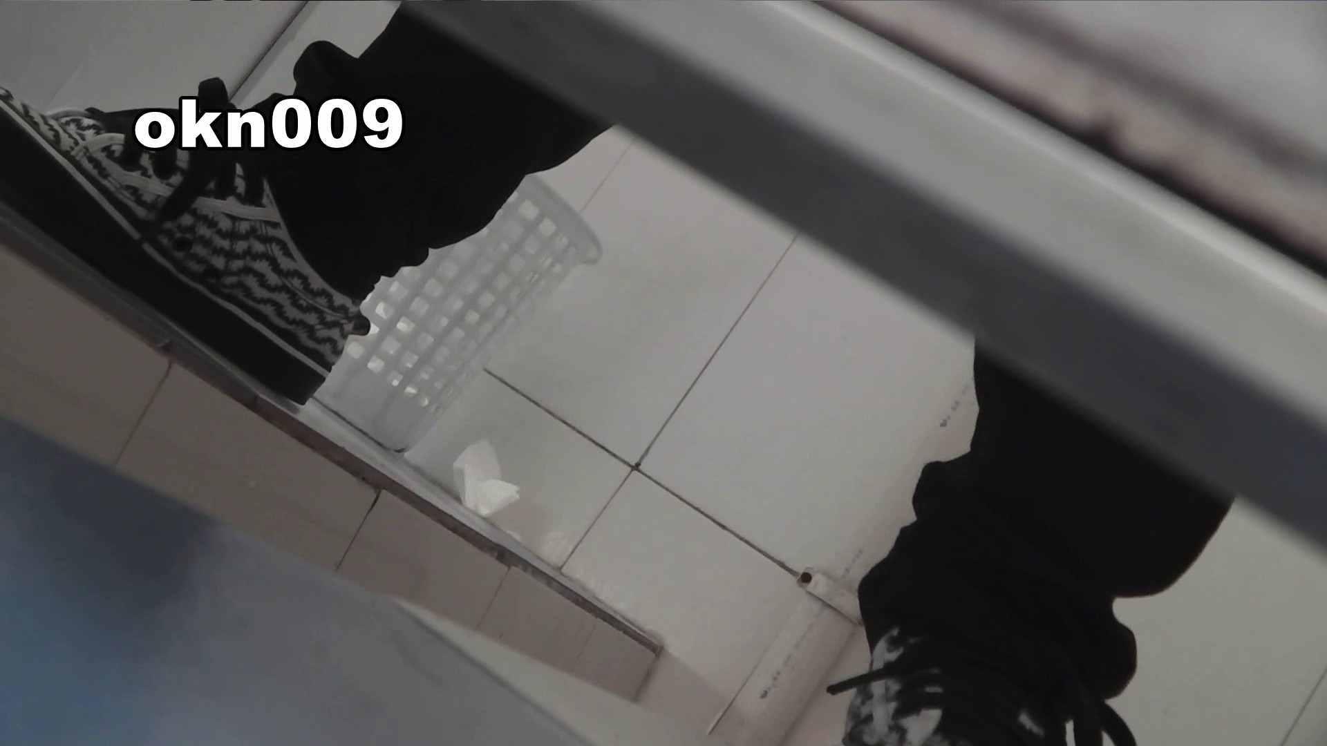 下からノゾム vol.009 リキンでモリアガった割にヒョロ 洗面所 スケベ動画紹介 72画像 39
