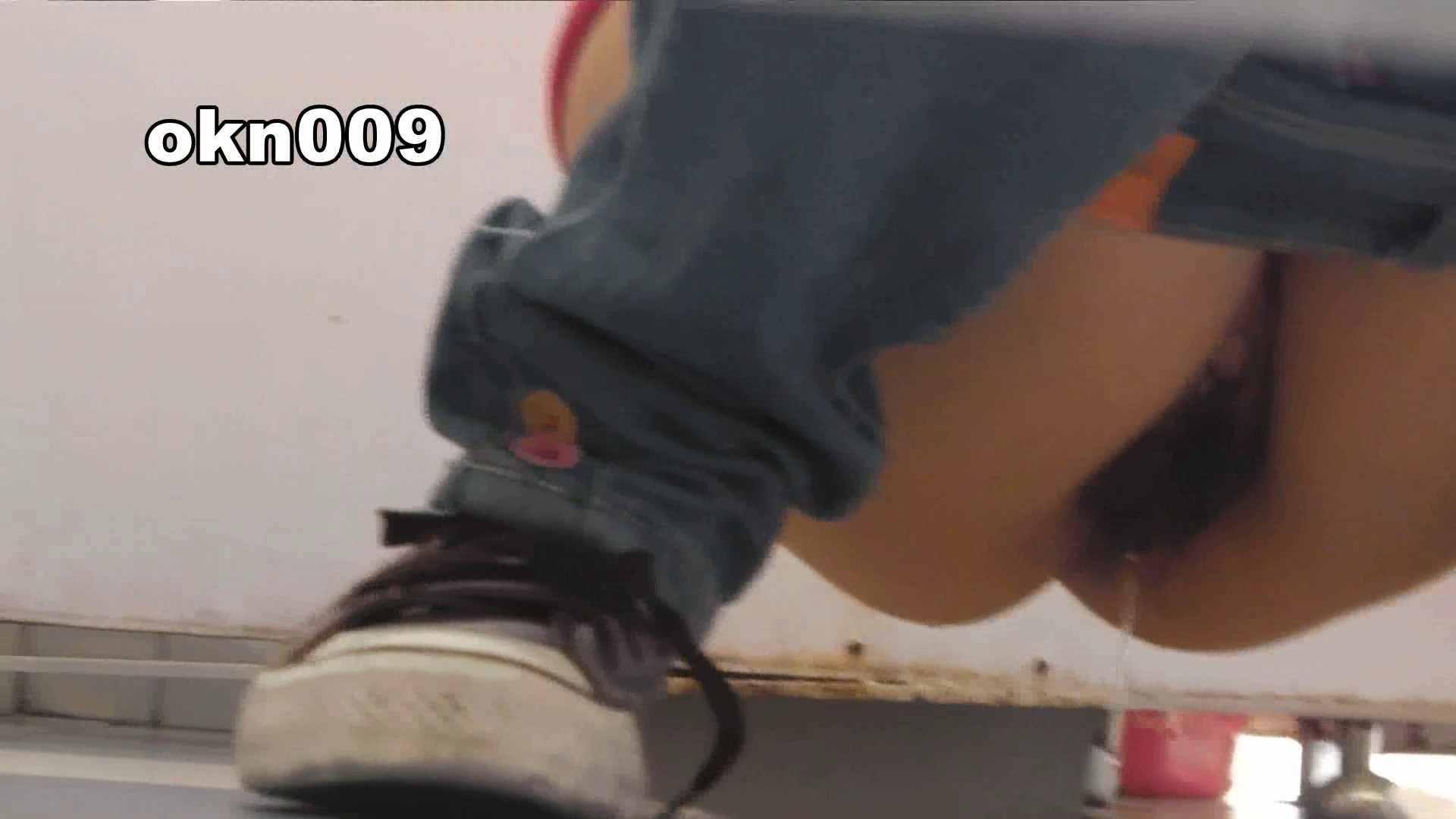 下からノゾム vol.009 リキンでモリアガった割にヒョロ 丸見え おまんこ無修正動画無料 72画像 42