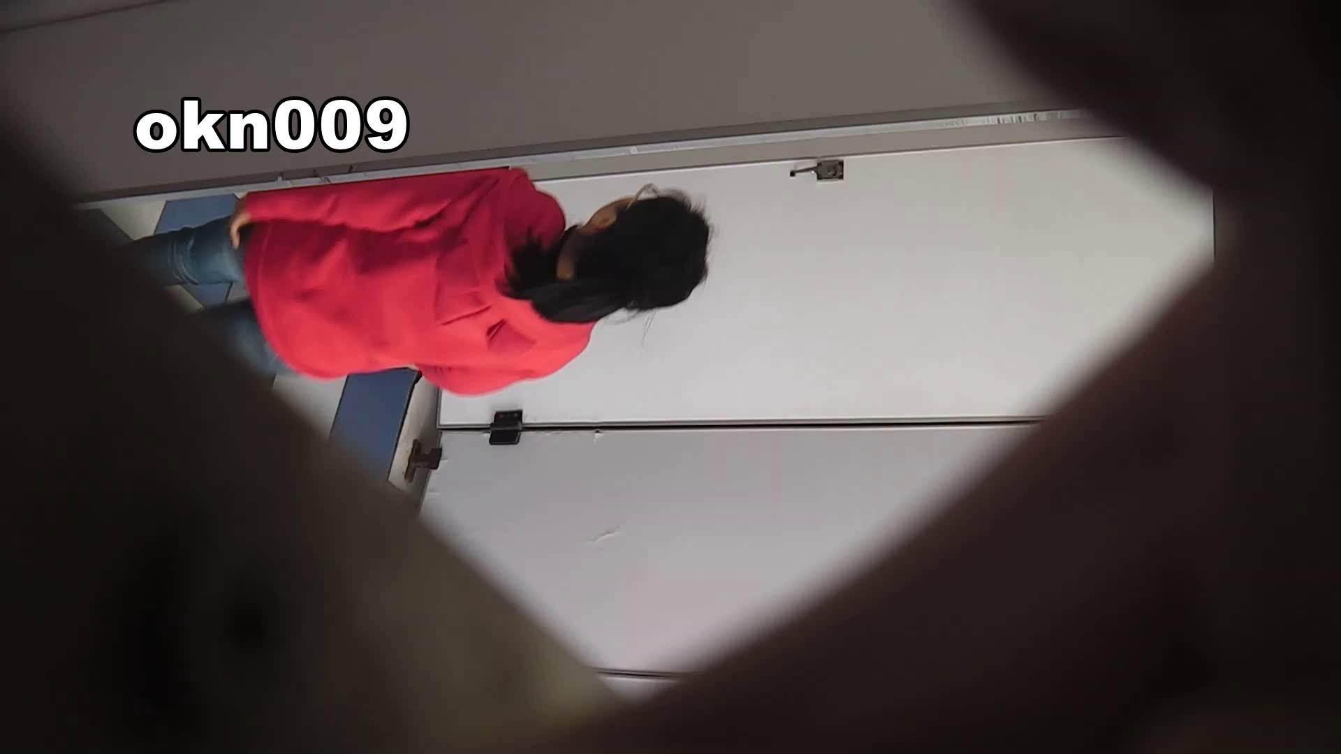 下からノゾム vol.009 リキンでモリアガった割にヒョロ 丸見え おまんこ無修正動画無料 72画像 54