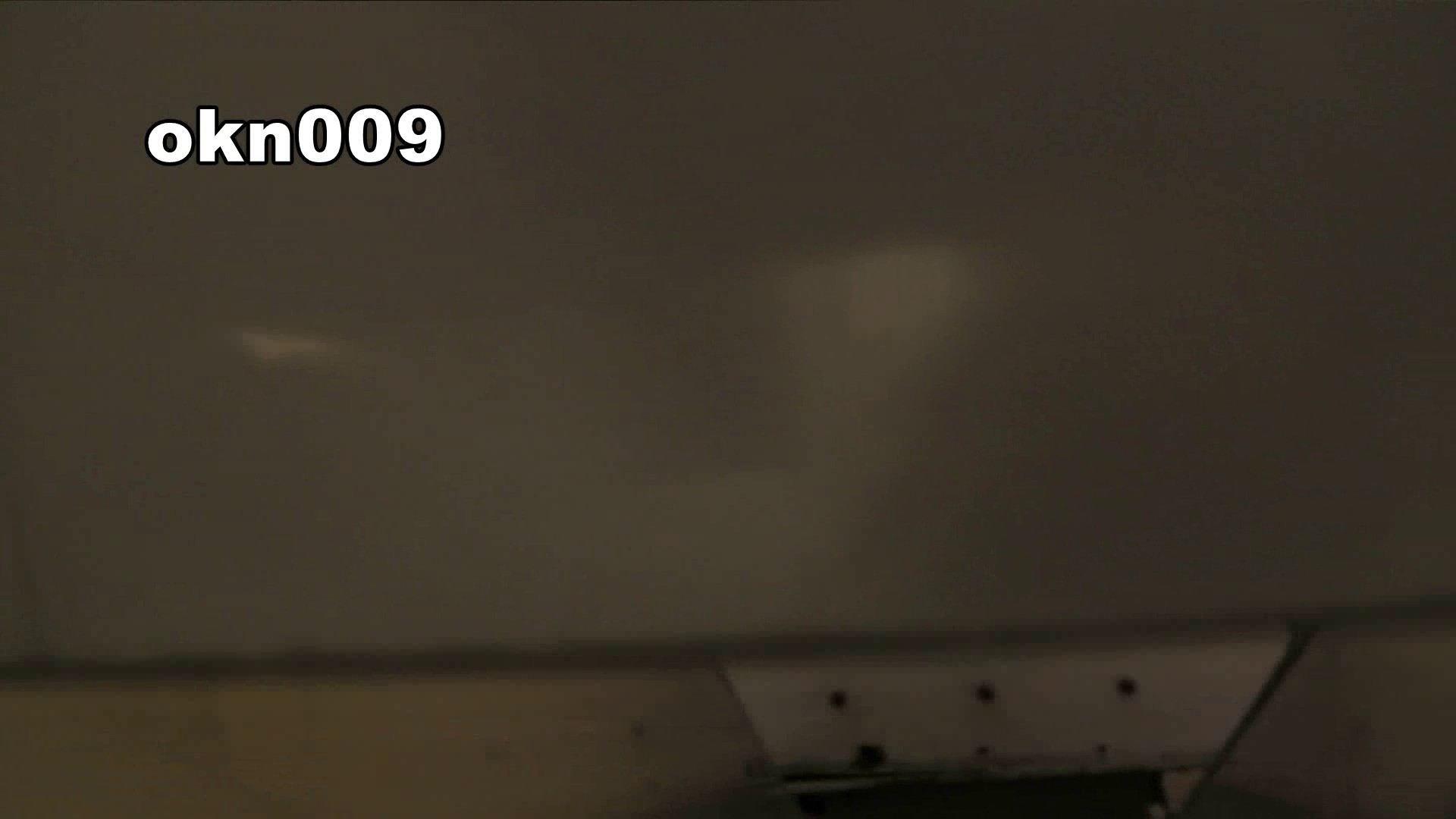 下からノゾム vol.009 リキンでモリアガった割にヒョロ 丸見え おまんこ無修正動画無料 72画像 58
