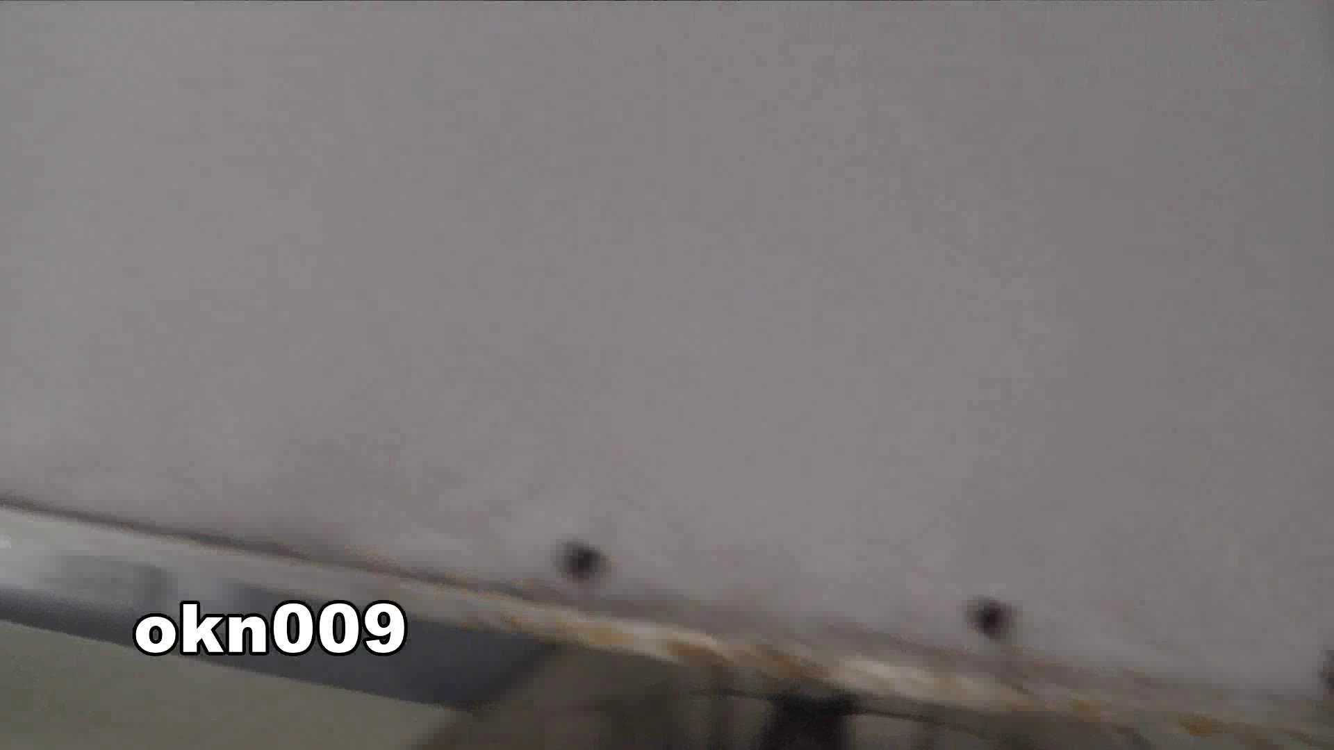 下からノゾム vol.009 リキンでモリアガった割にヒョロ 洗面所 スケベ動画紹介 72画像 71