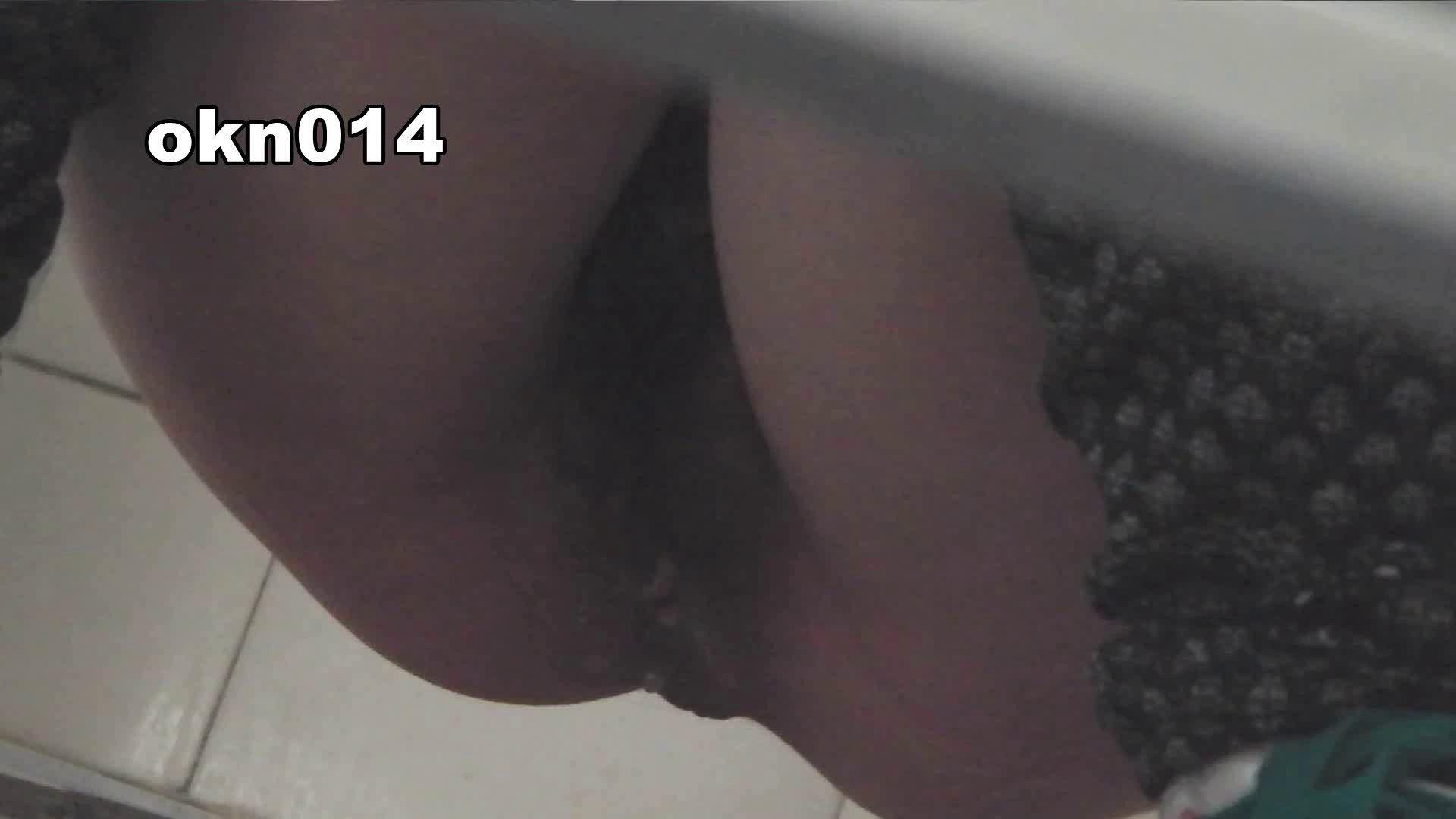 下からノゾム vol.014 リボンたん お姉さん攻略 戯れ無修正画像 71画像 8