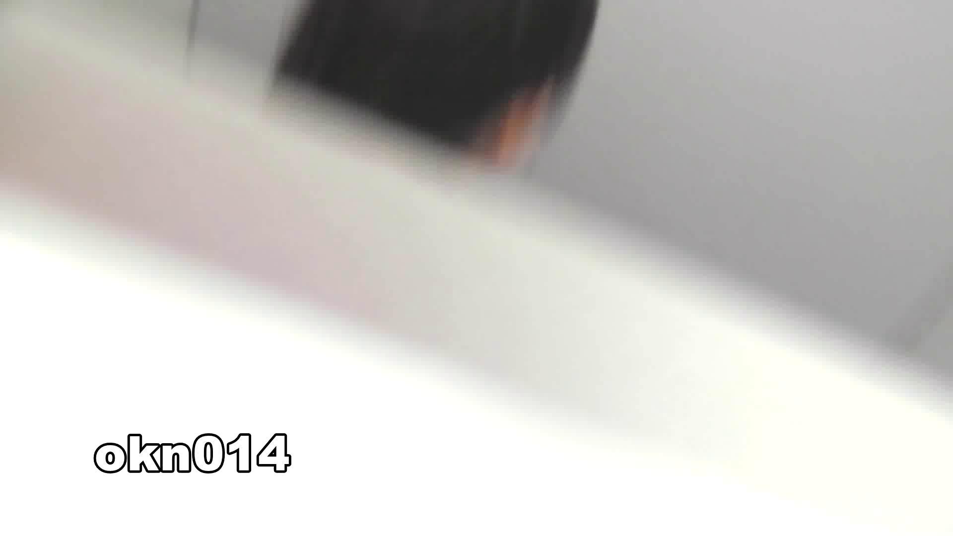 下からノゾム vol.014 リボンたん お姉さん攻略 戯れ無修正画像 71画像 13