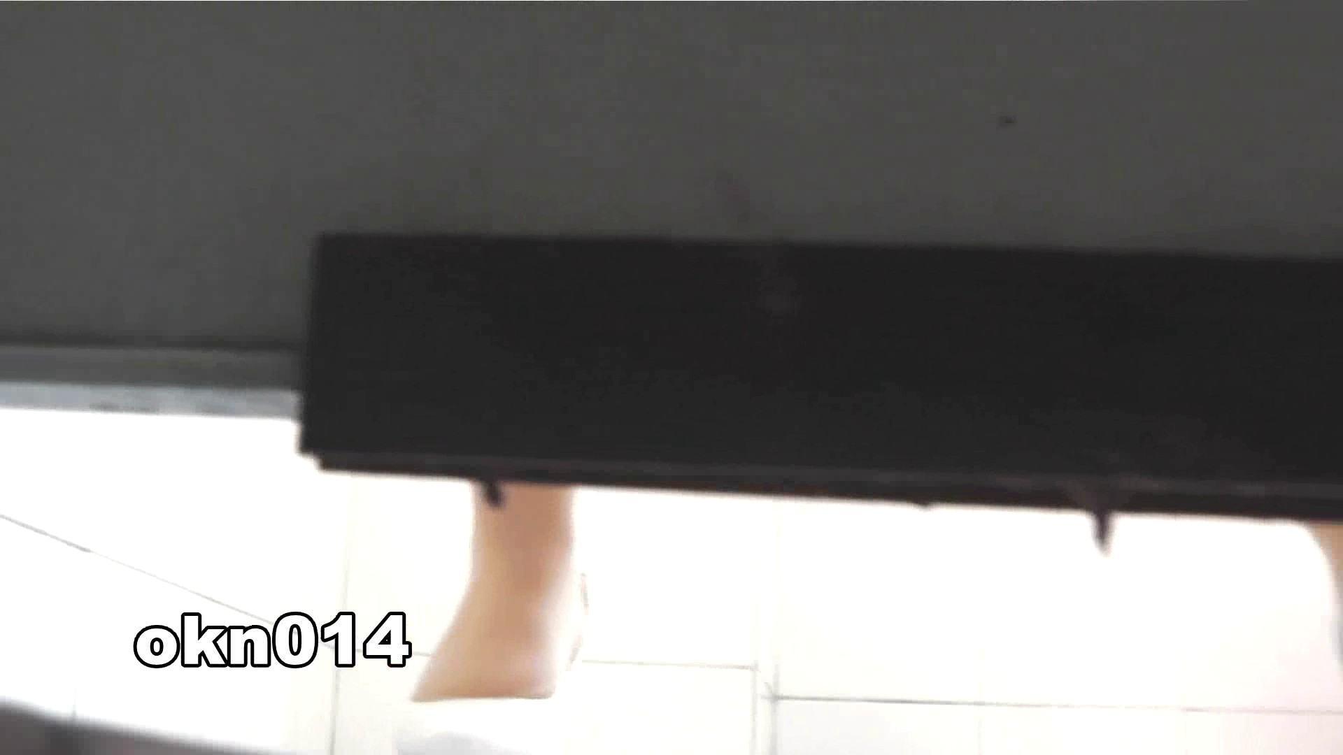 下からノゾム vol.014 リボンたん 丸見え アダルト動画キャプチャ 71画像 17