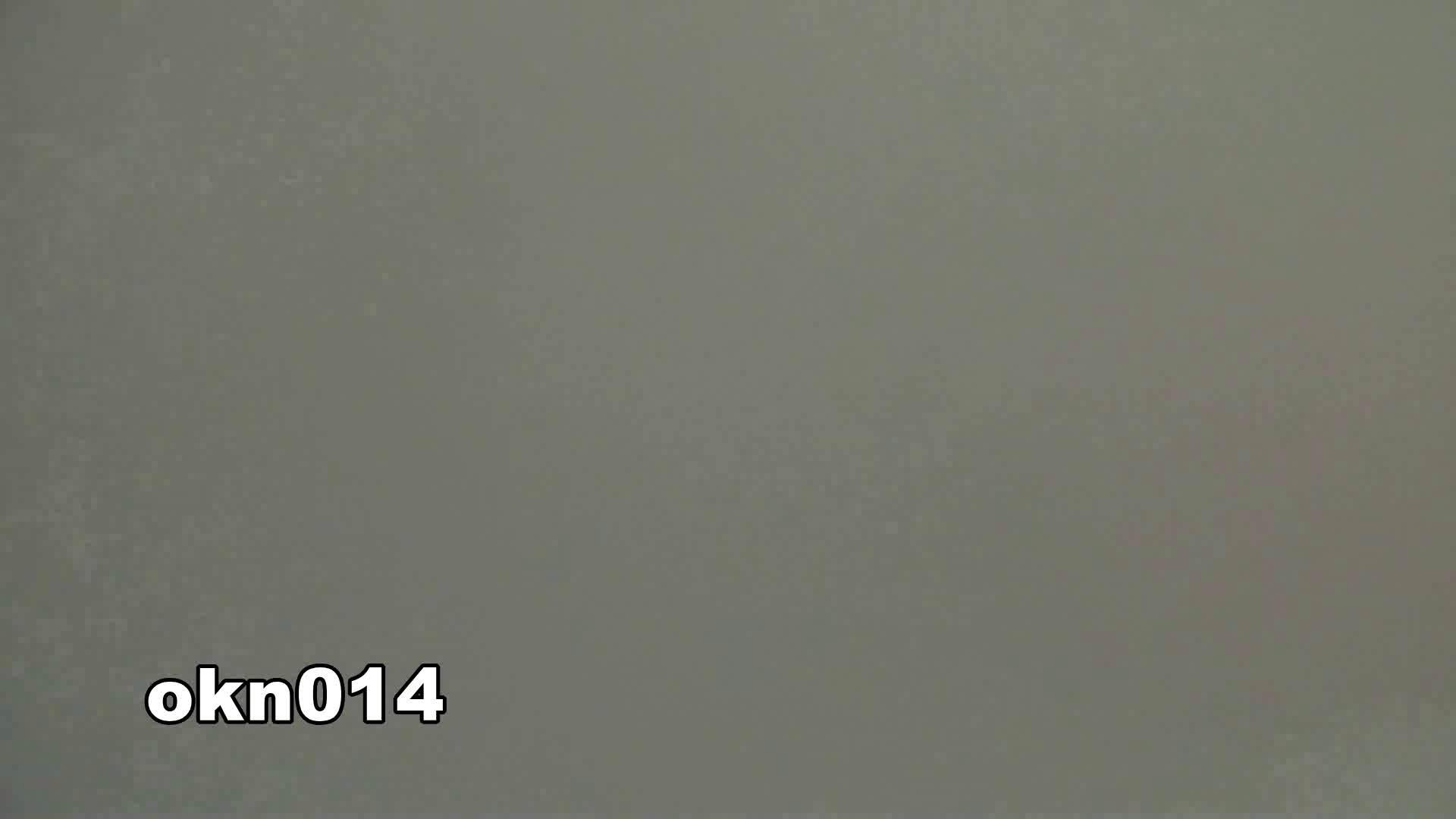 下からノゾム vol.014 リボンたん お姉さん攻略 戯れ無修正画像 71画像 18