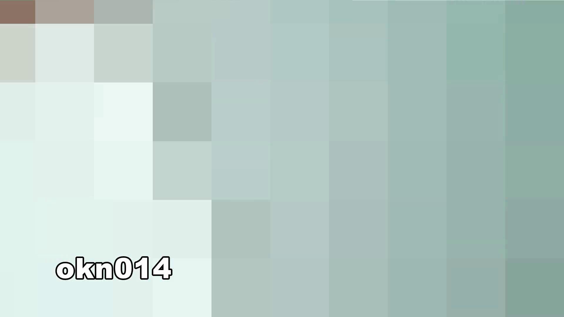 下からノゾム vol.014 リボンたん 丸見え アダルト動画キャプチャ 71画像 22