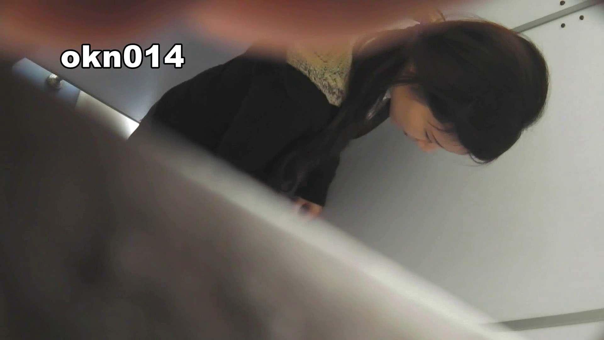下からノゾム vol.014 リボンたん ギャル攻め  71画像 45