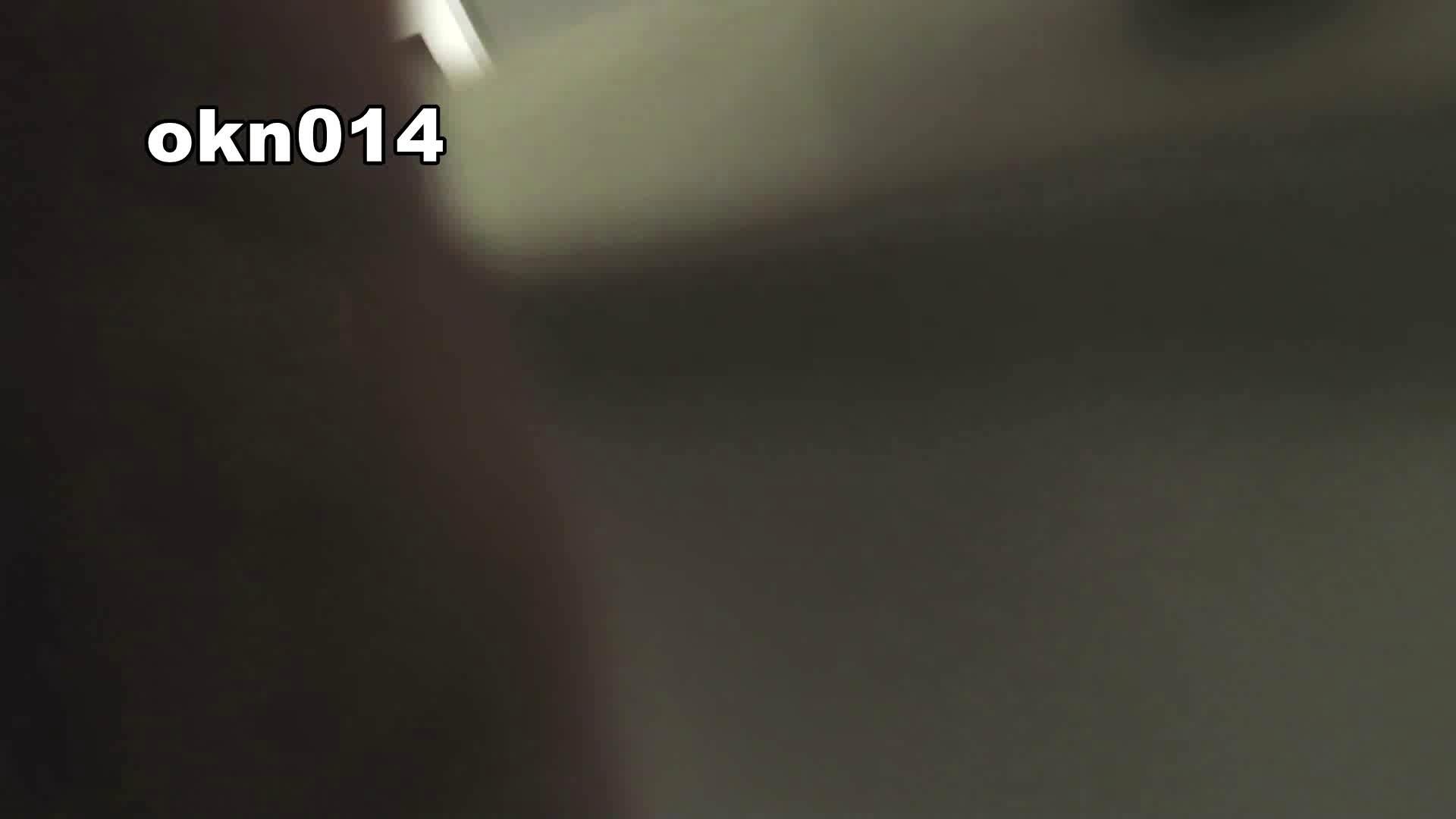 下からノゾム vol.014 リボンたん ギャル攻め | 盛合せ  71画像 61