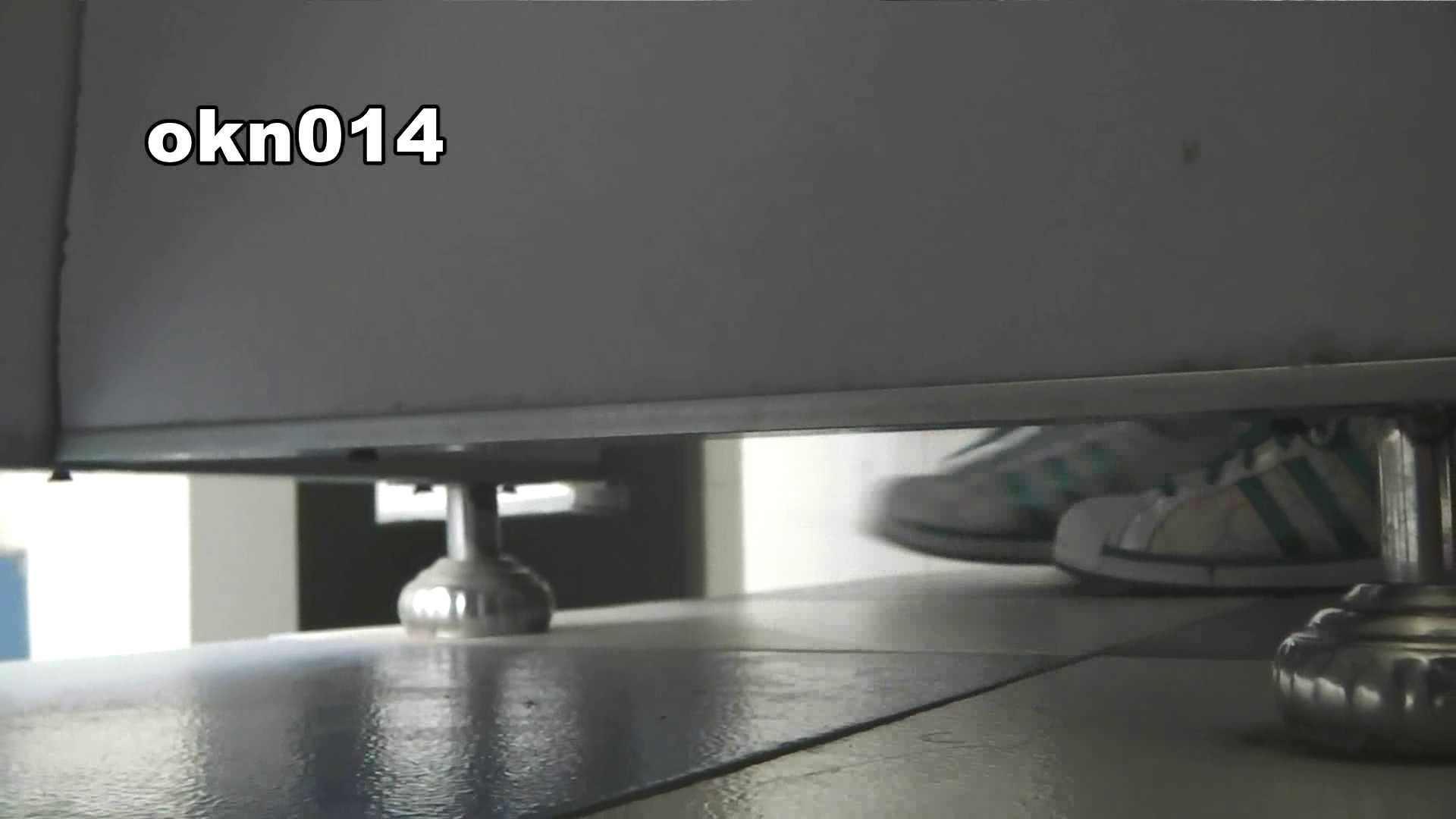 下からノゾム vol.014 リボンたん ギャル攻め | 盛合せ  71画像 71