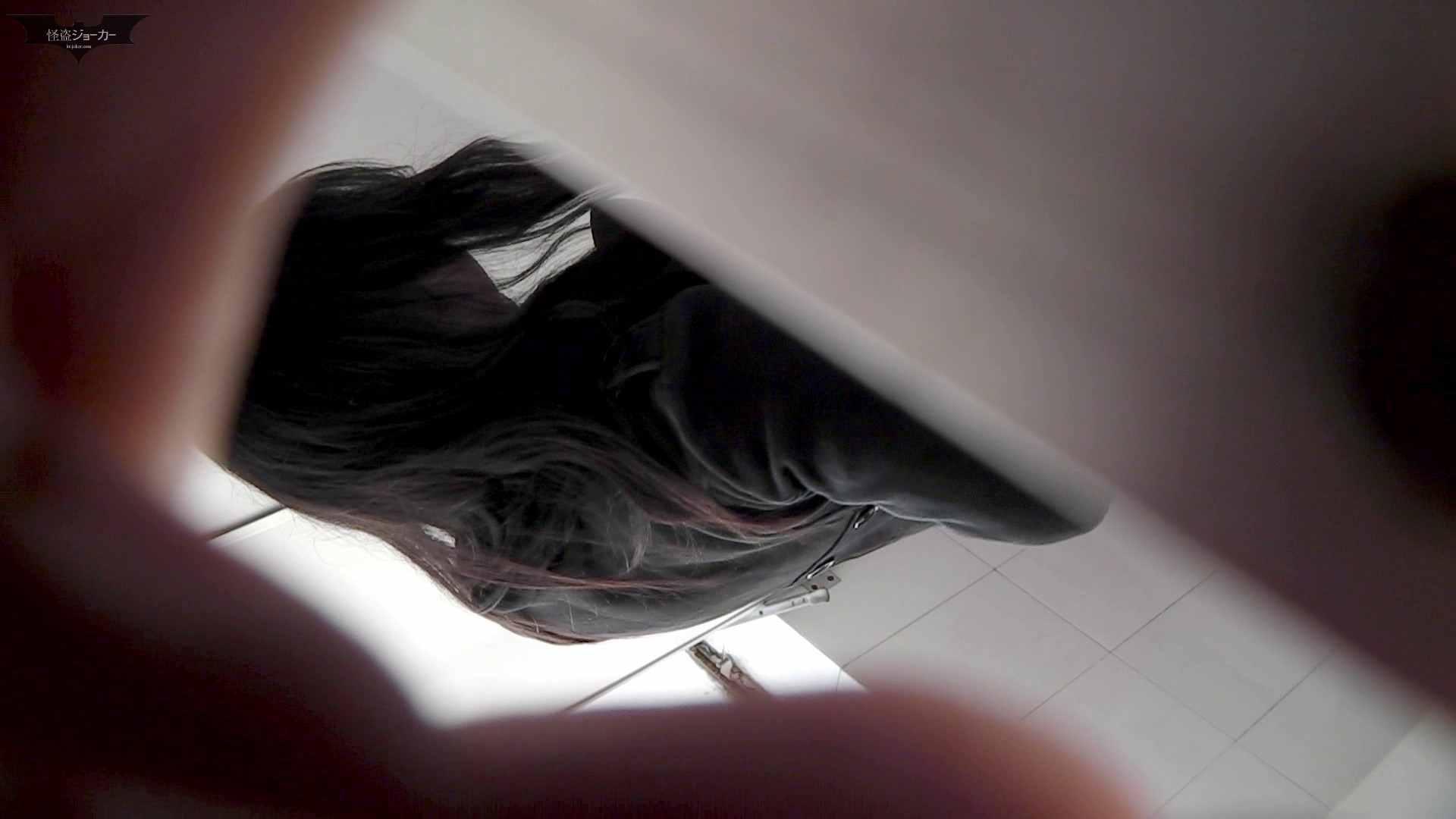 下からノゾム vol.015 これがいわゆる「タ・ラ・コ」唇ってやつですね。 お姉さん攻略 戯れ無修正画像 83画像 10
