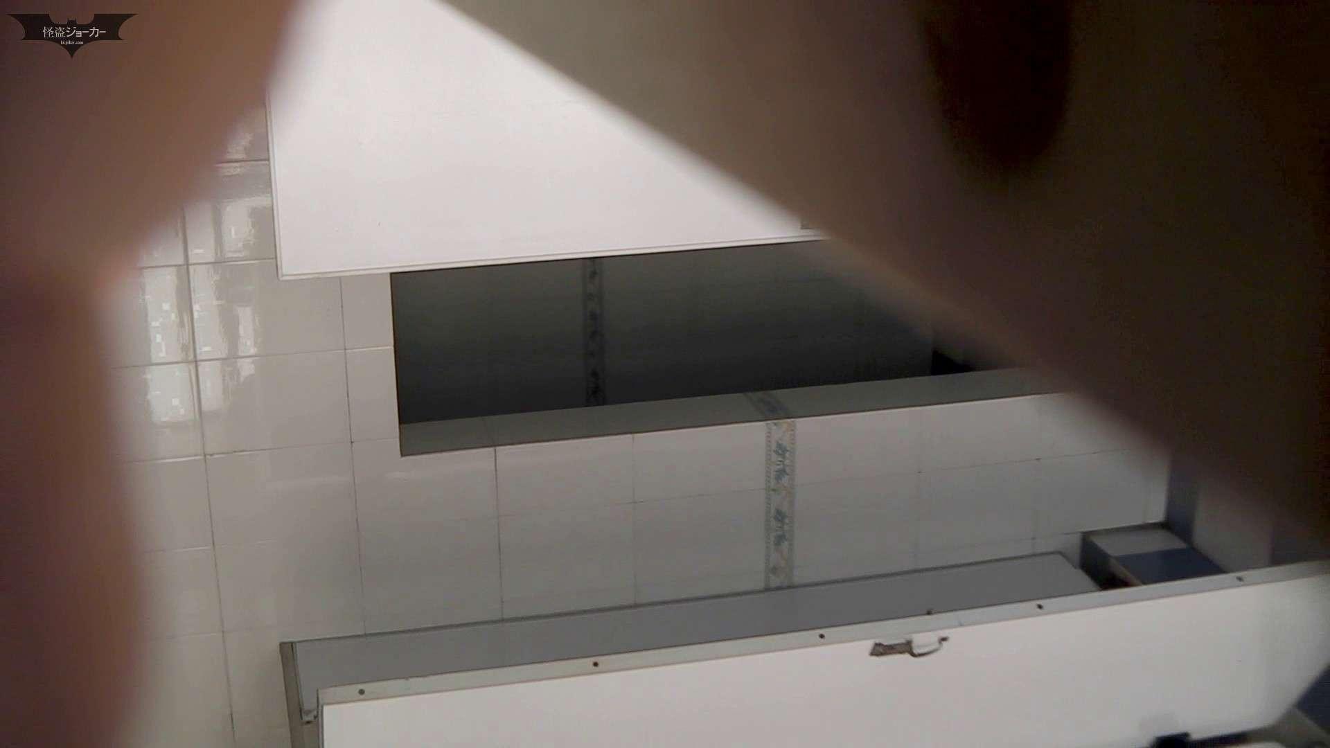 下からノゾム vol.015 これがいわゆる「タ・ラ・コ」唇ってやつですね。 洗面所 | ギャル攻め  83画像 19